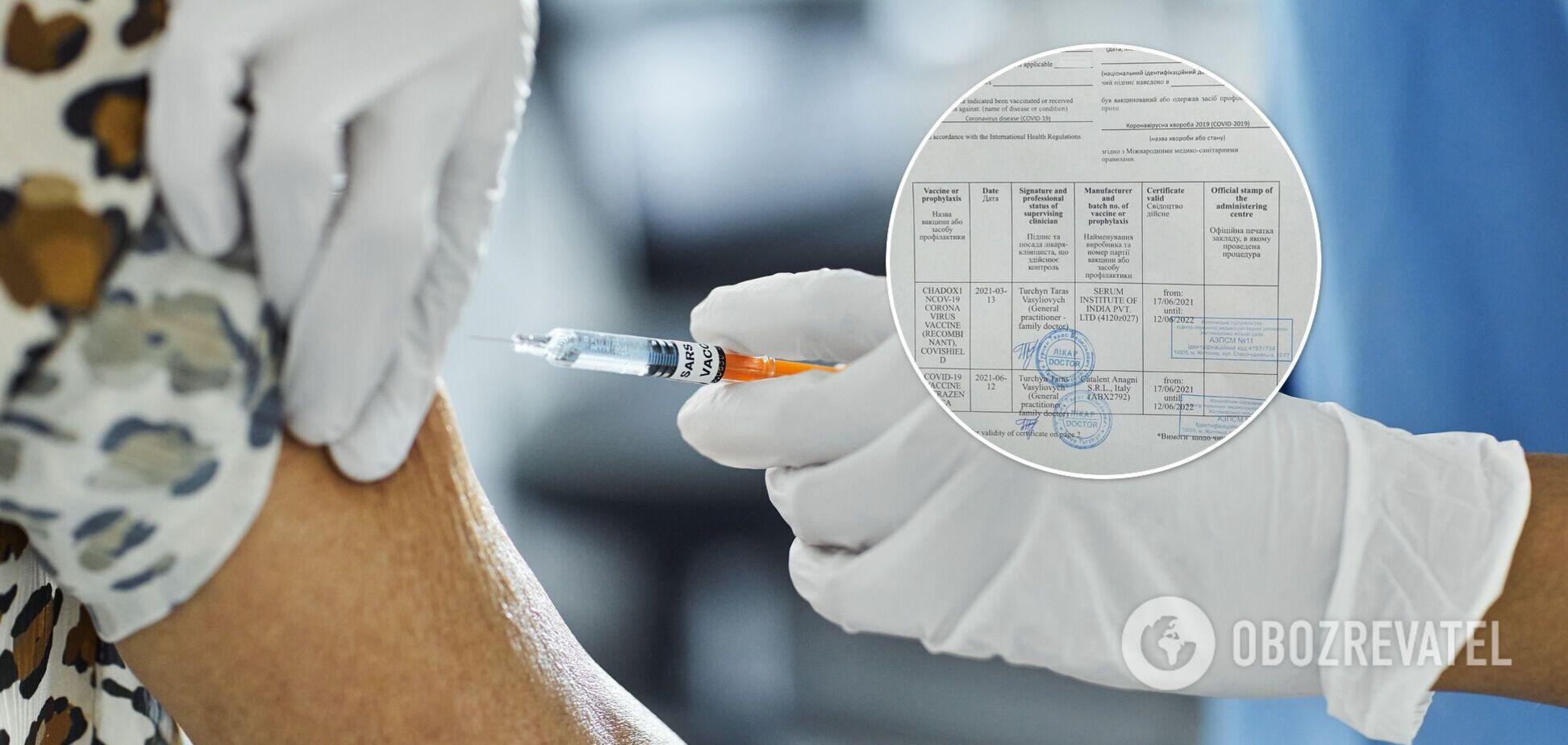 Сертификат вакцинации в Киеве нельзя получить в МВЦ: в КГГА назвали проблему