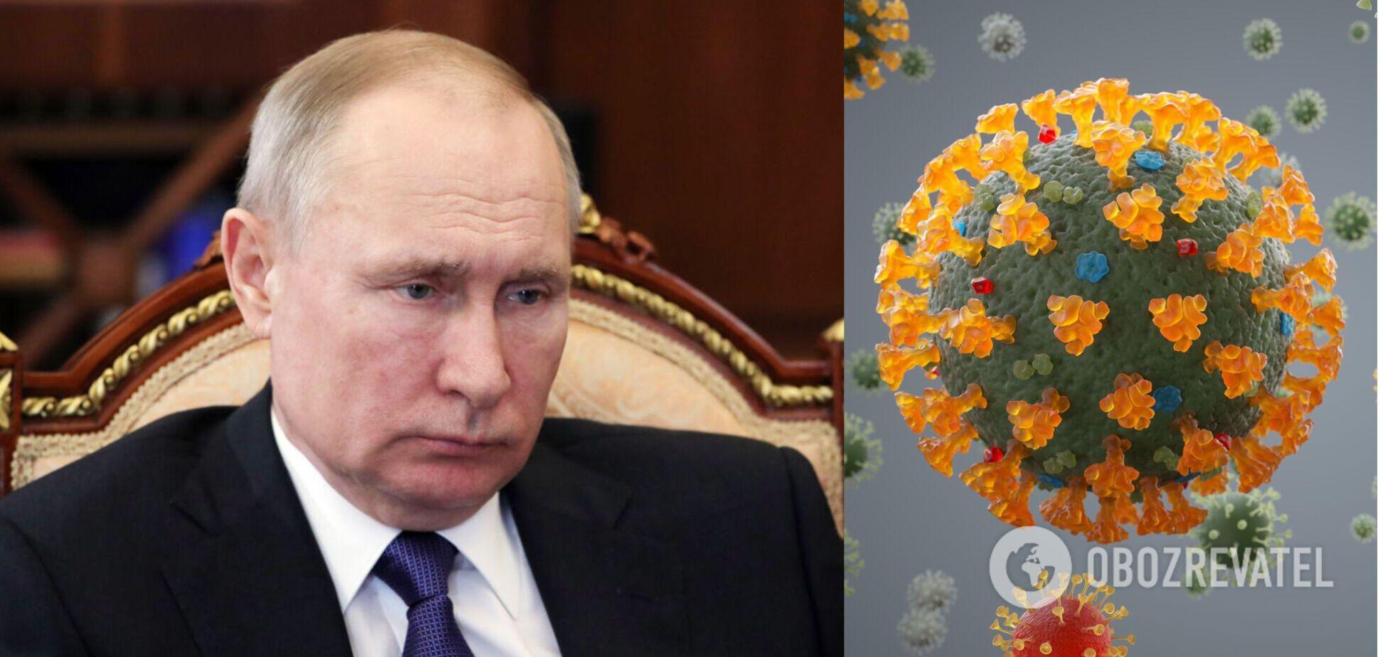 Россия и коронавирус: Путин боится разоблачения