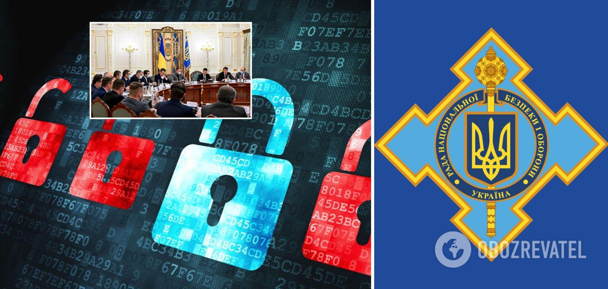 СНБО хочет создатьреестр запрещенных сайтов в Украине