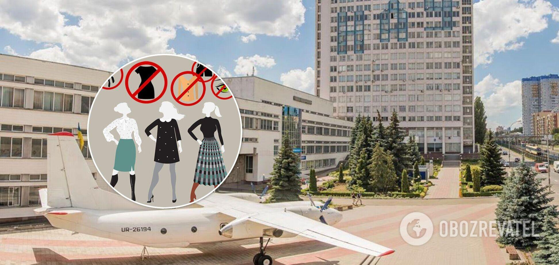 Заборонили яскравий одяг і шорти: у київському виші ввели жорсткий дрес-код. Фото