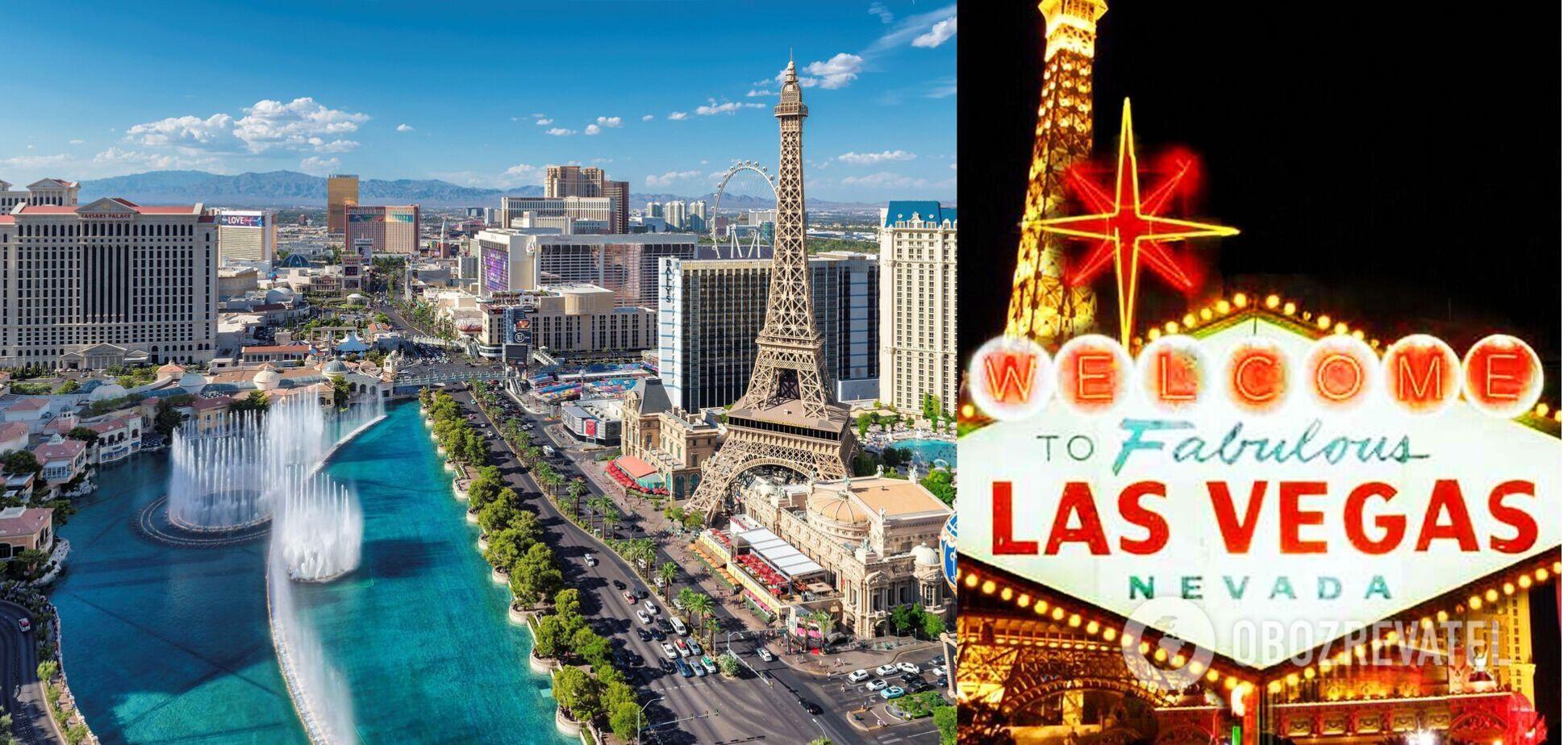 Дорожное путешествие по Америке: Лас-Вегас – рай или все-таки дыра?