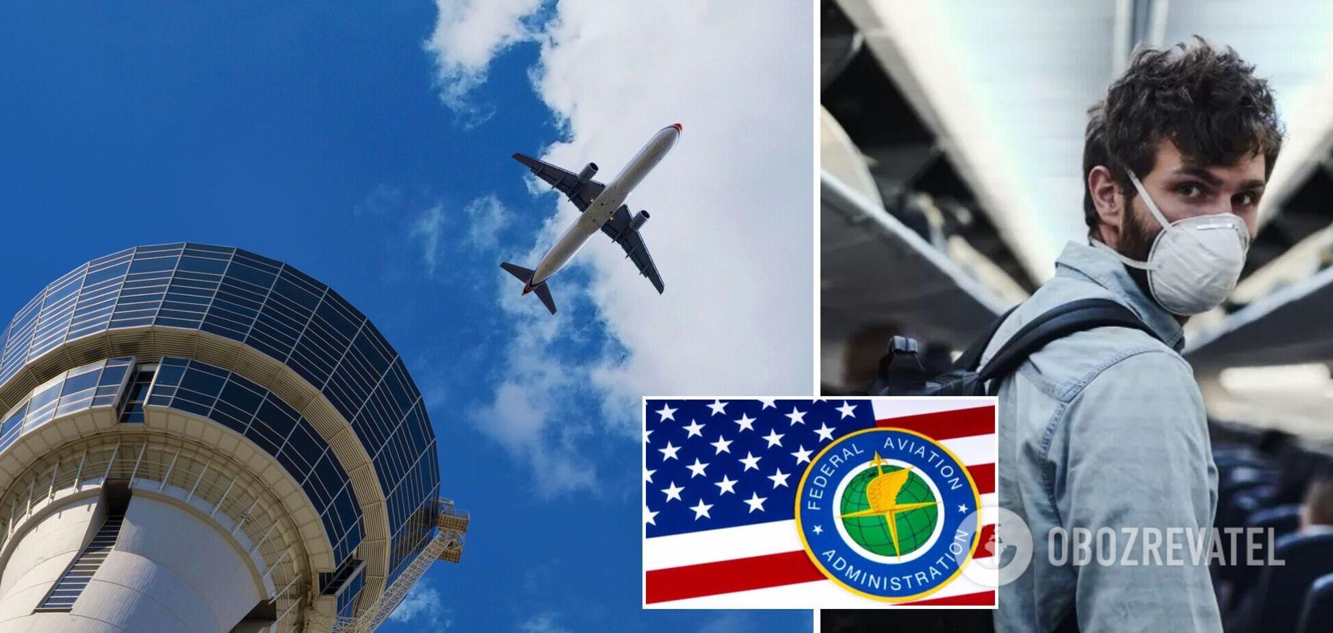 В США пассажиров оштрафовали на $119 тыс. за дебош и отсутствие масок в самолетах
