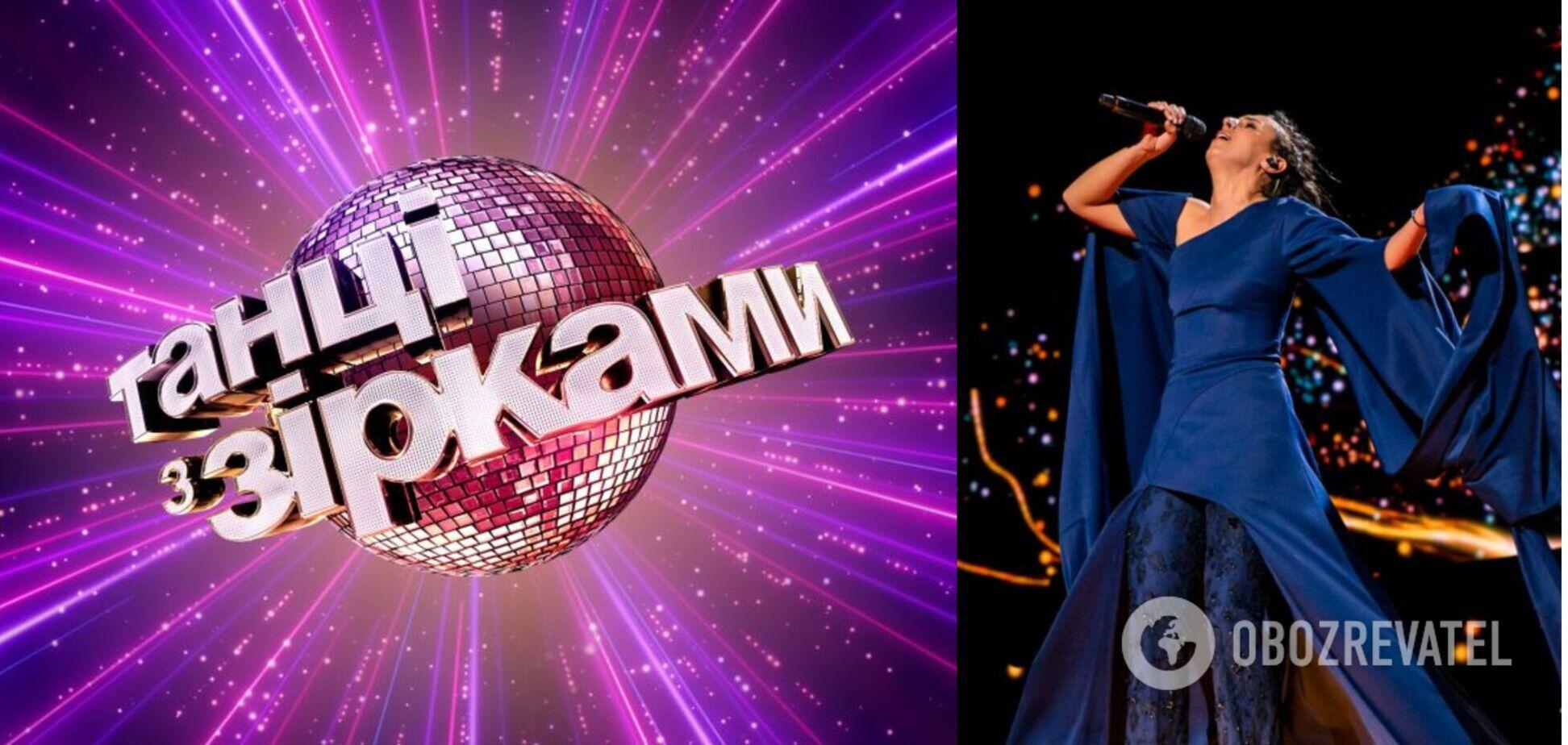 Джамала будет участвовать в 'Танцах со звездами'