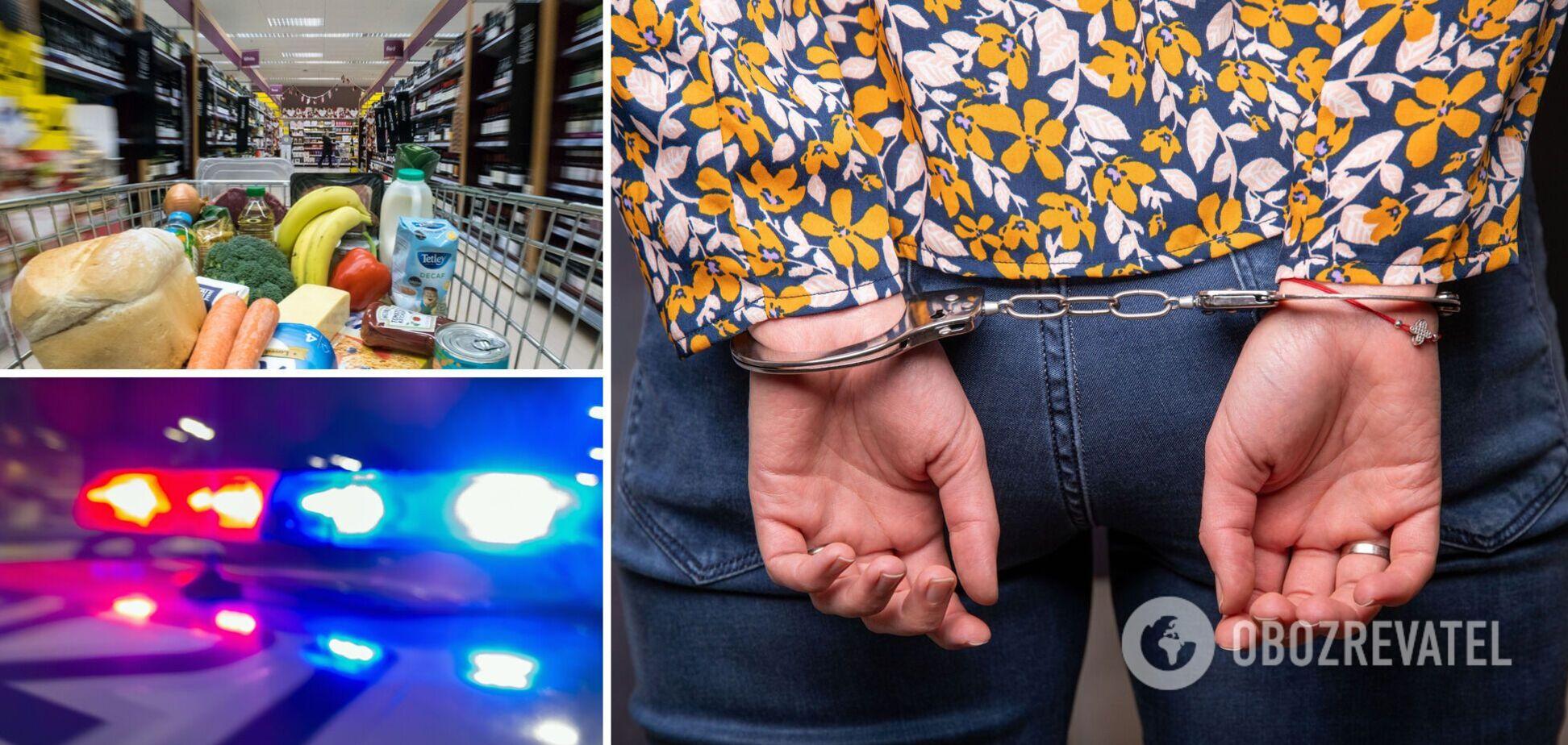 крадіжки в супермаркетах