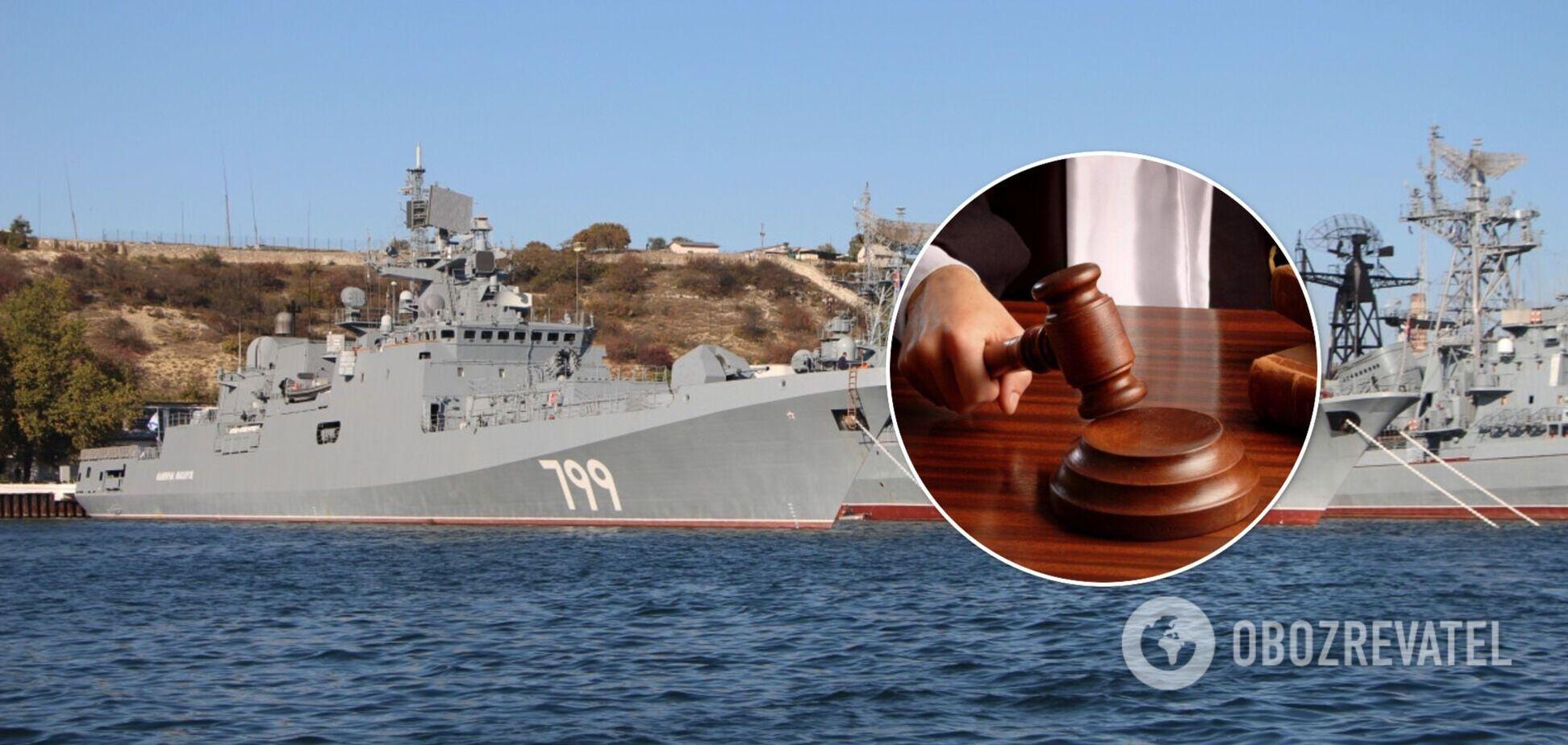 В Украине будут судить заместителя командующего Черноморским флотом РФ