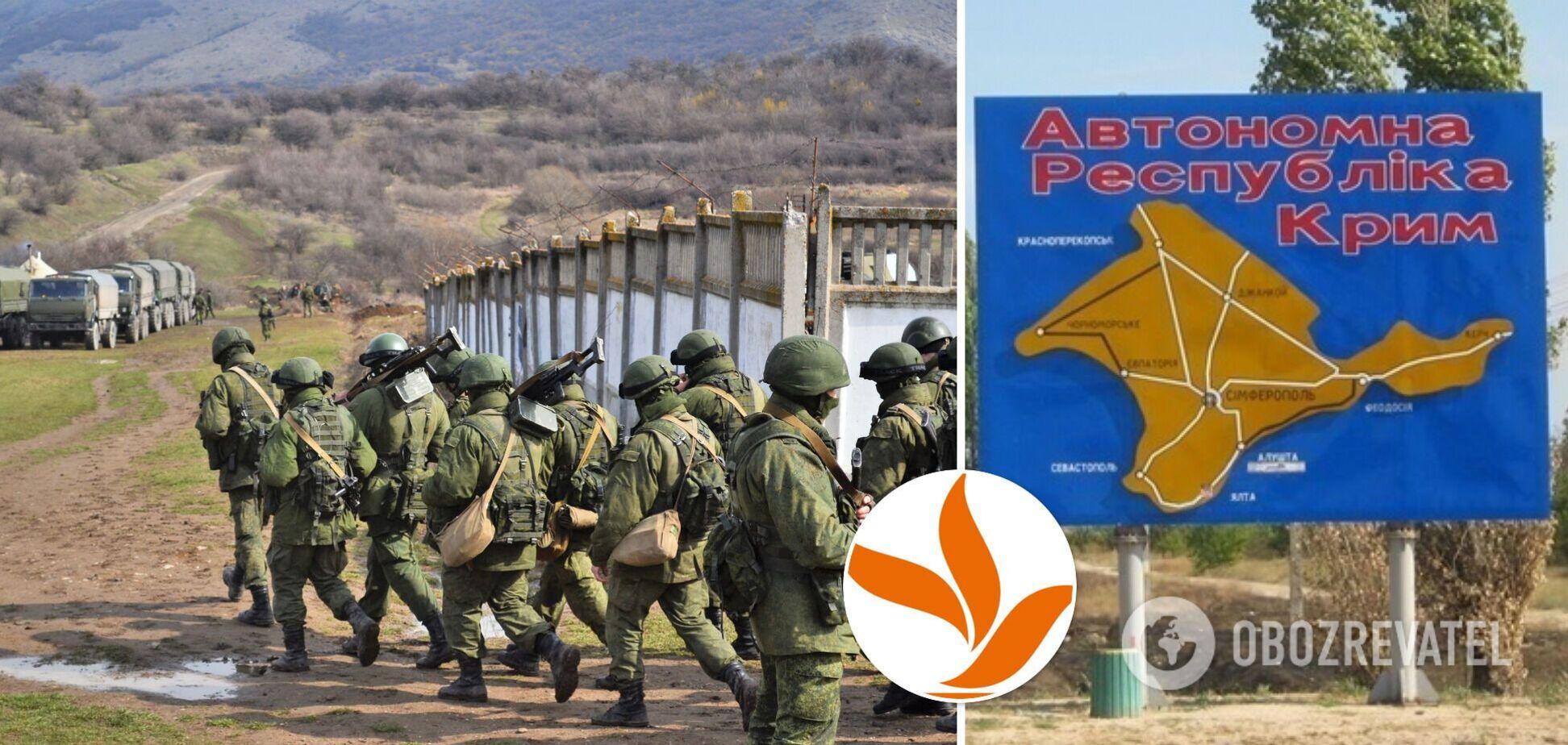 Сайт 'Радіо Свобода' потрапив в скандал через Крим