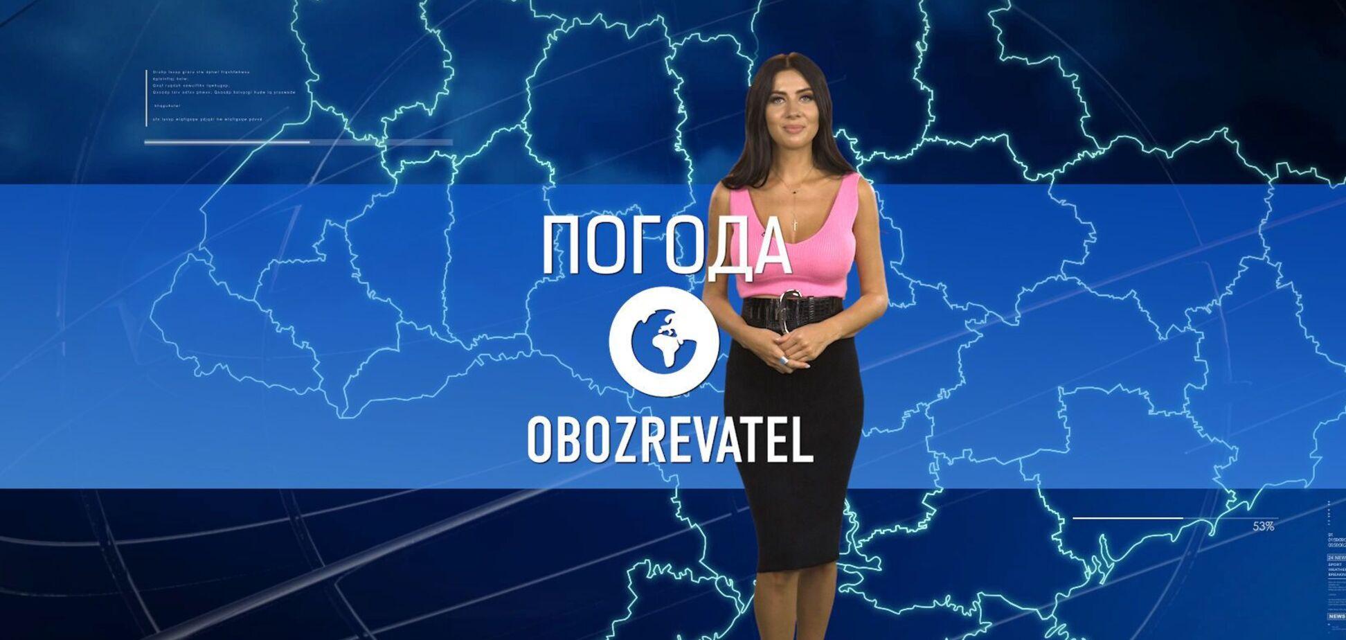 Прогноз погоды в Украине на вторник, 13 июля, с Алисой Мярковской