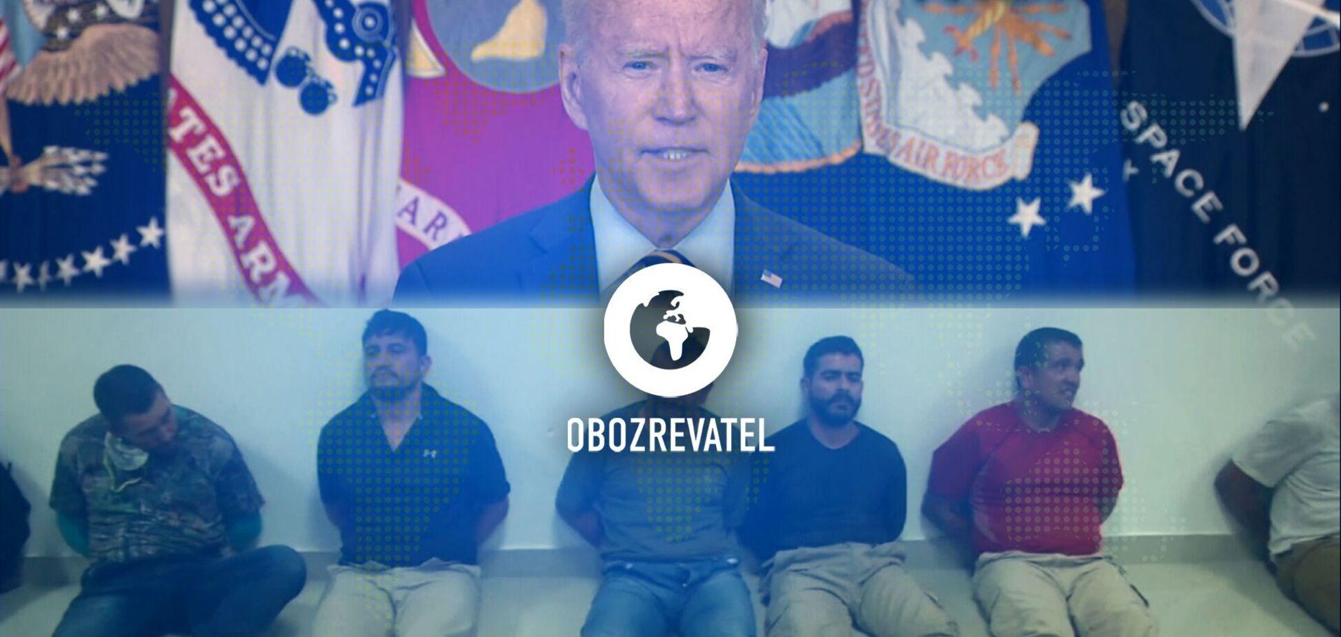 Америка виведе свої війська до 31 серпня, а в Гаїті стверджують, що президента Жовенеля Моїза вбили іноземні найманці – дайджест міжнародних подій