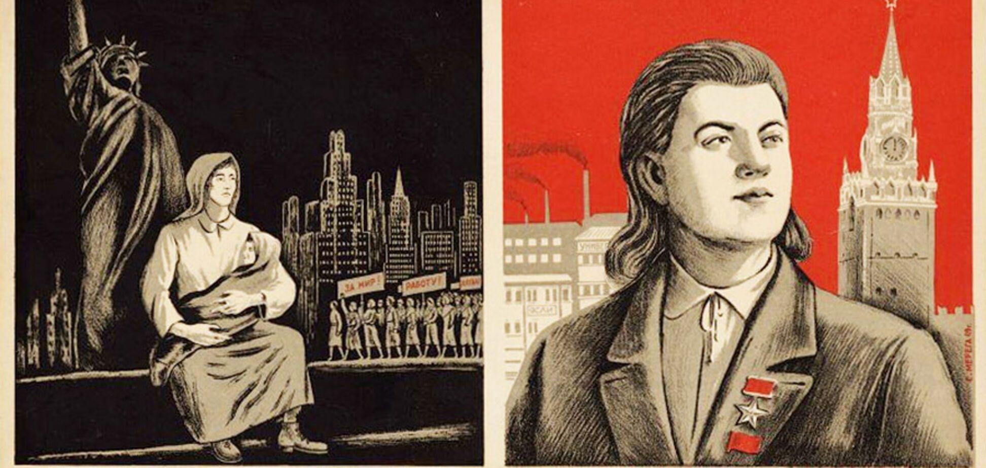 Сравнение СССР и США в 1980-м году