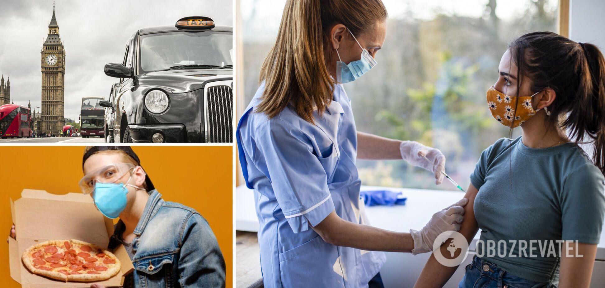 В Британии молодежи будут давать скидки на пиццу и такси за прививку от COVID-19