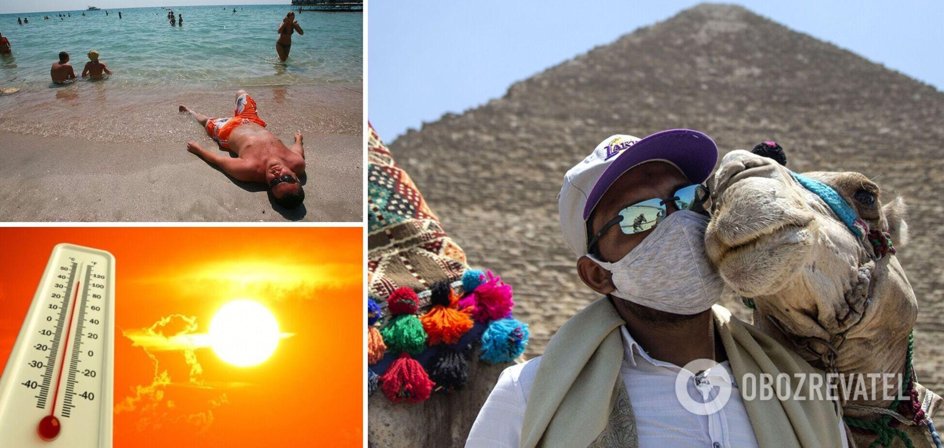 Погода в Єгипті