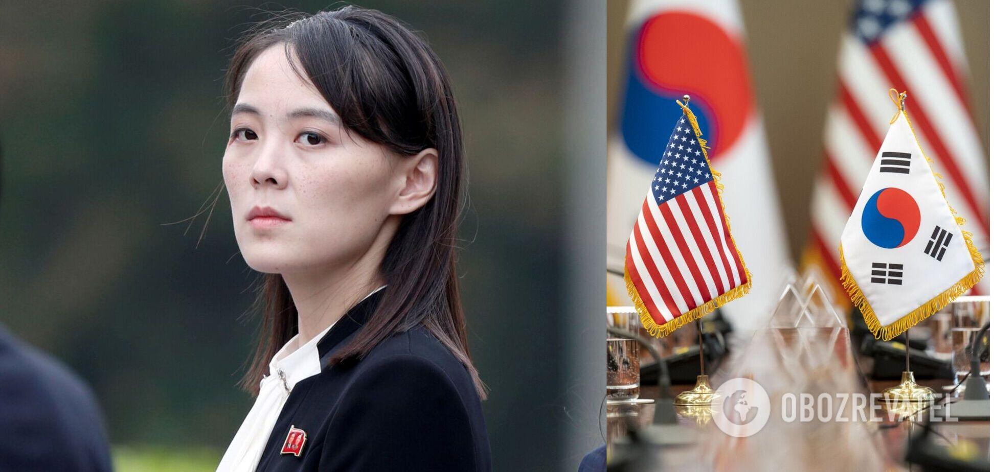 Сестра Ким Чен Ына предостерегла Южную Корею от военных учений с США