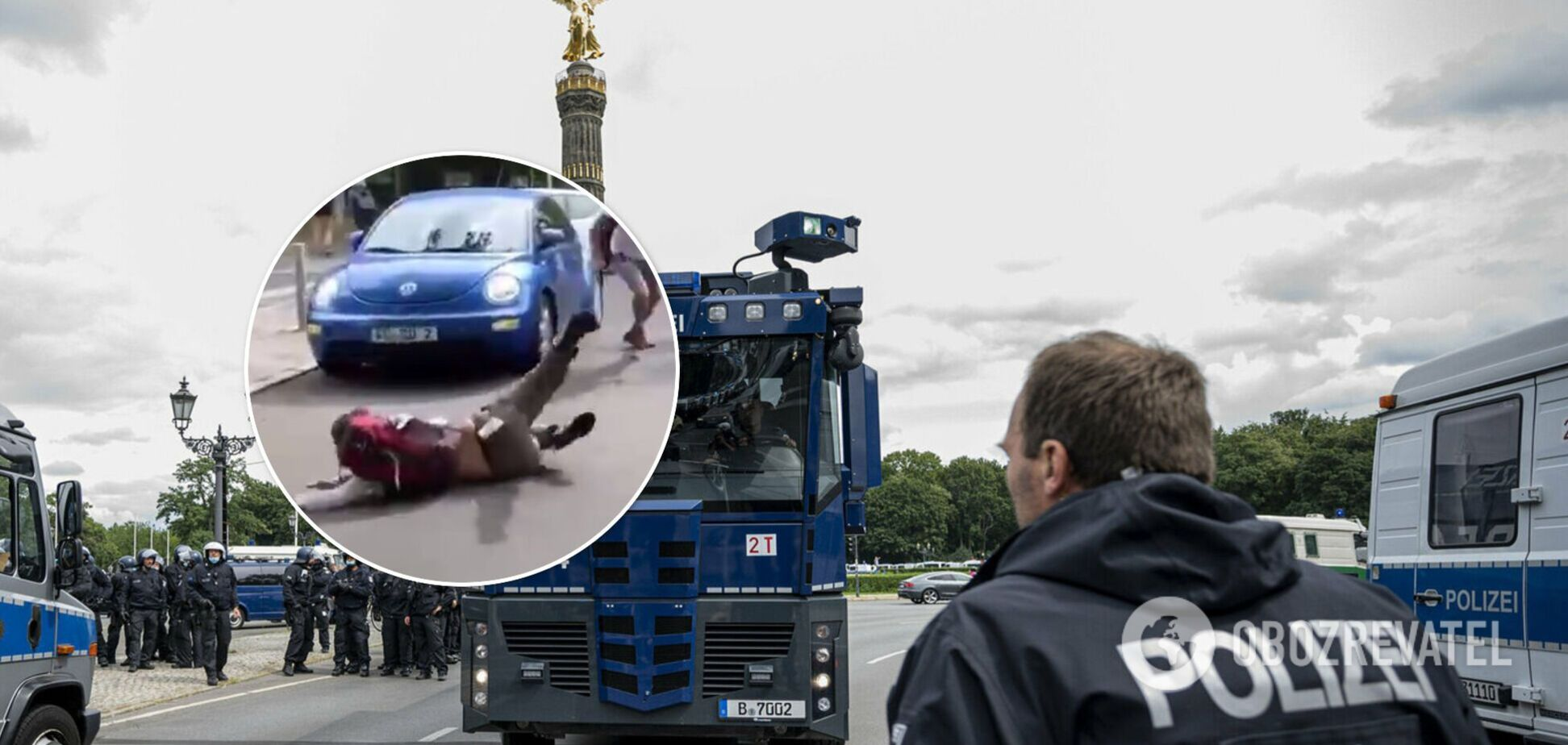 У Берліні трапилися зіткнення на мітингу проти COVID-обмежень