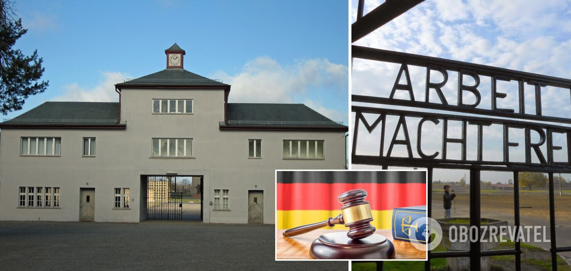 В Германии будут судить бывшего охранника концлагеря: ему 100 лет