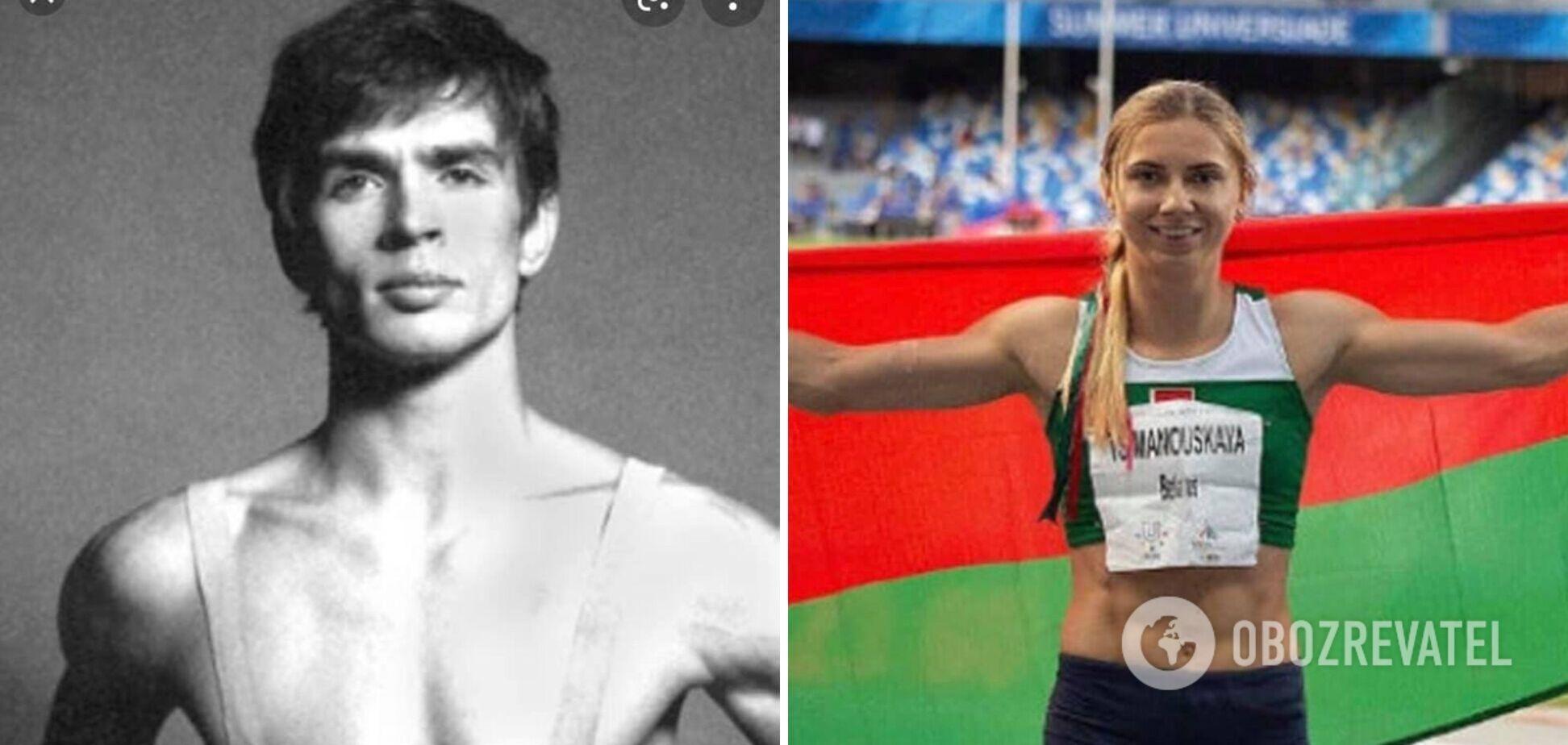 Белорусская легкоатлетка и Рудольф Нуриев: похожая история?