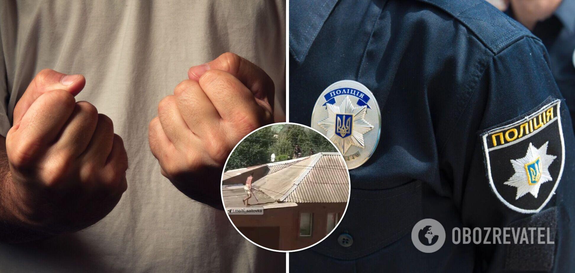 В Харькове полуголый мужчина устроил драку с полицией на крыше дома, один полицейский сорвался вниз. Видео