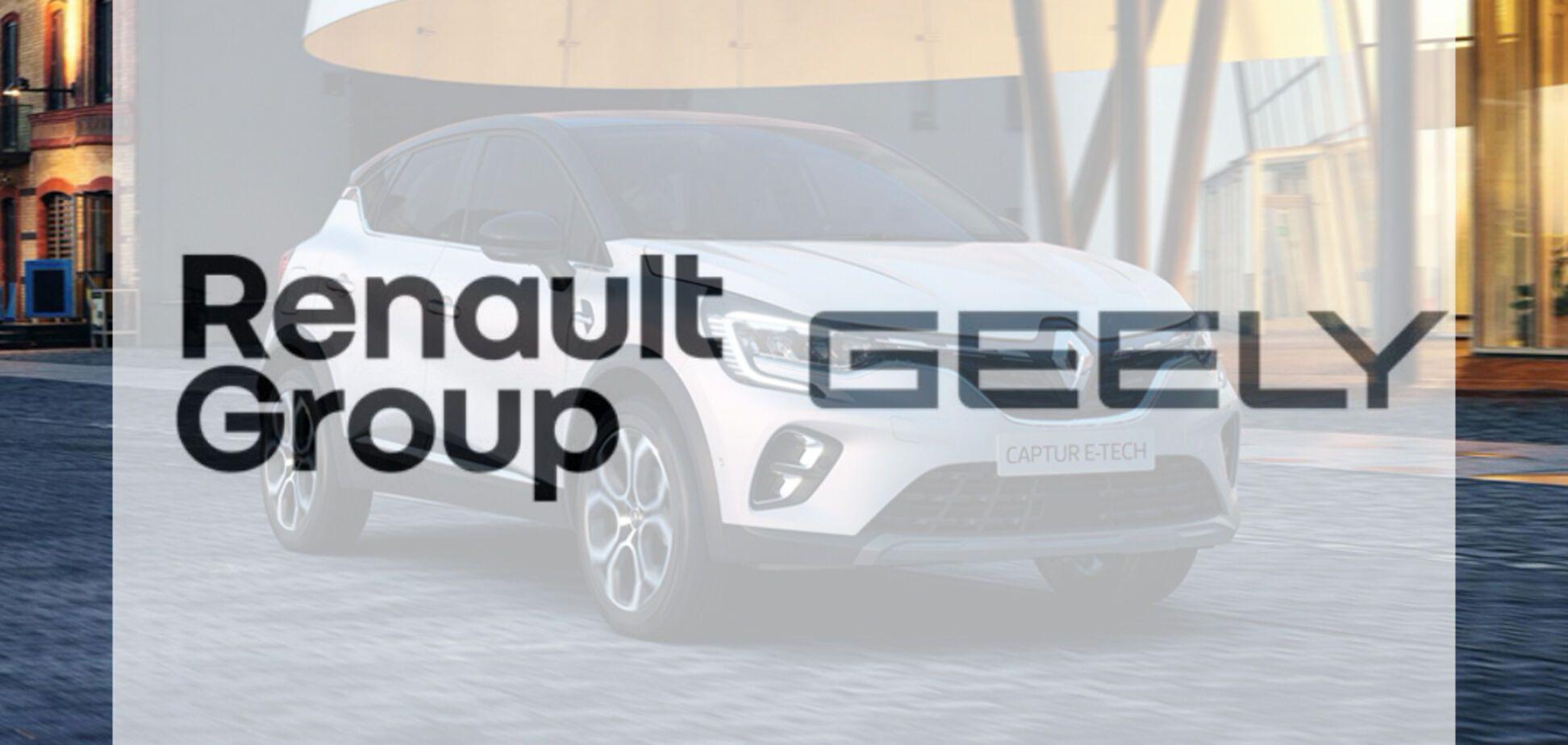 Renault и Geely объединят усилия по продвижению гибридов