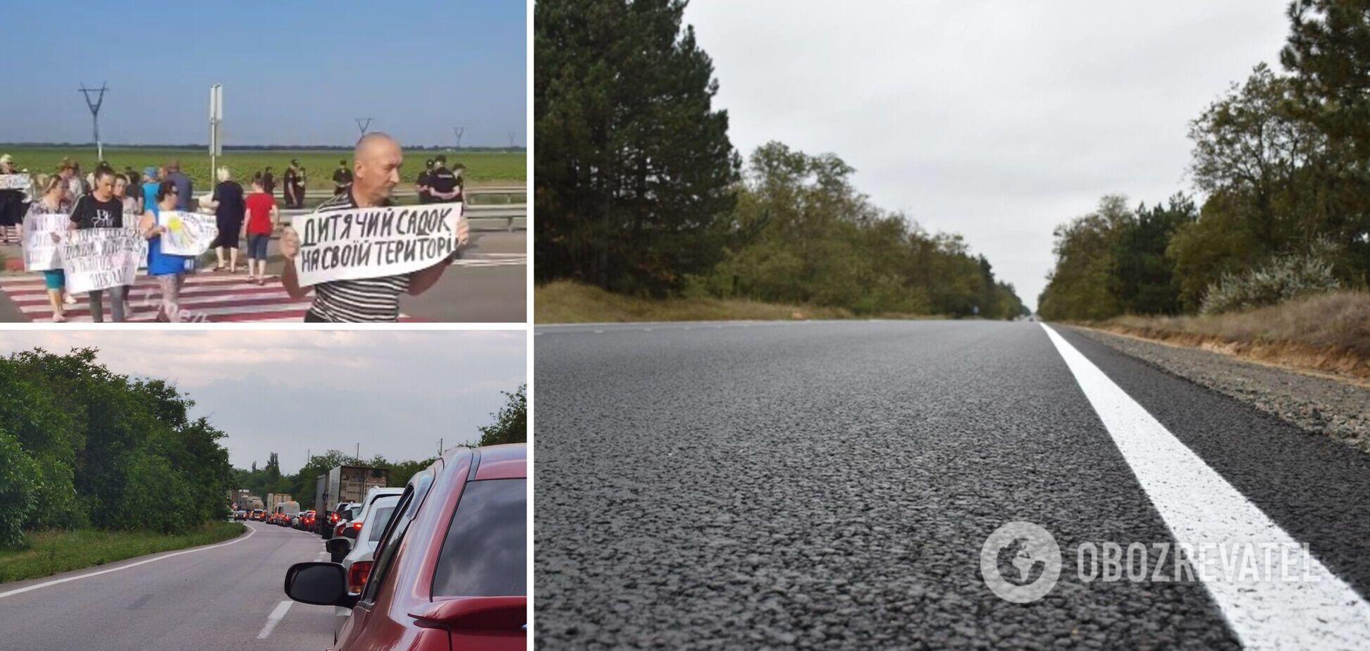 Перекрытие дорог в Украине