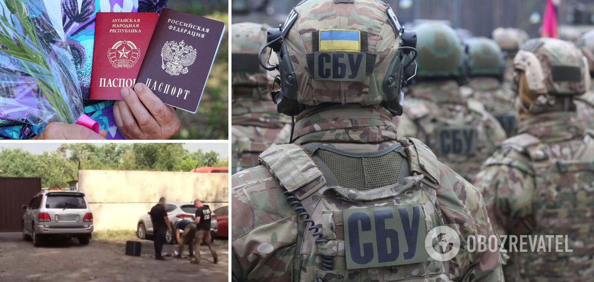 СБУ викрила агентурну мережу 'ЛНР', яка готувала теракти в Україні. Фото і відео