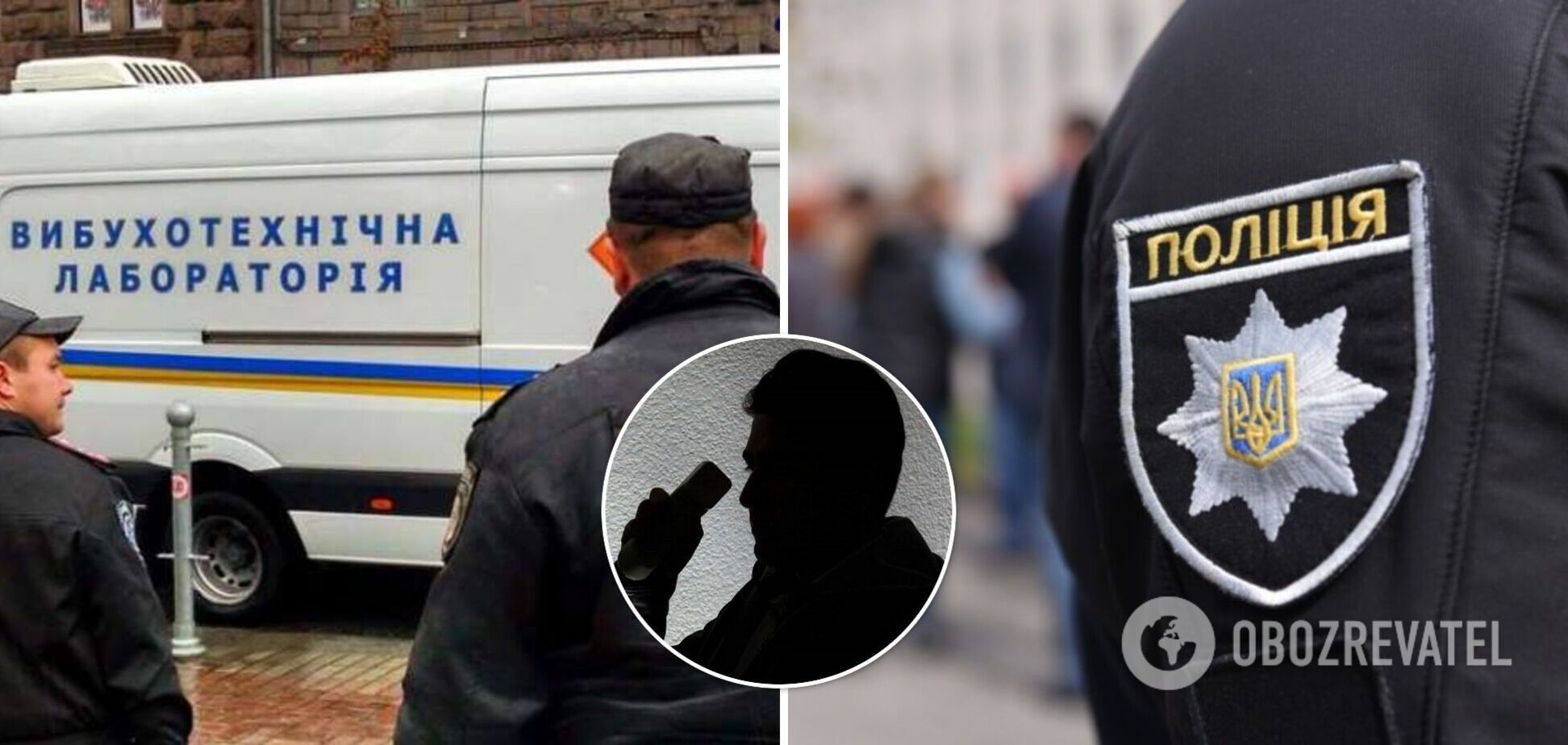 На Дніпропетровщині чоловік 'замінував' будинок колишньої дівчини і вимагав викуп