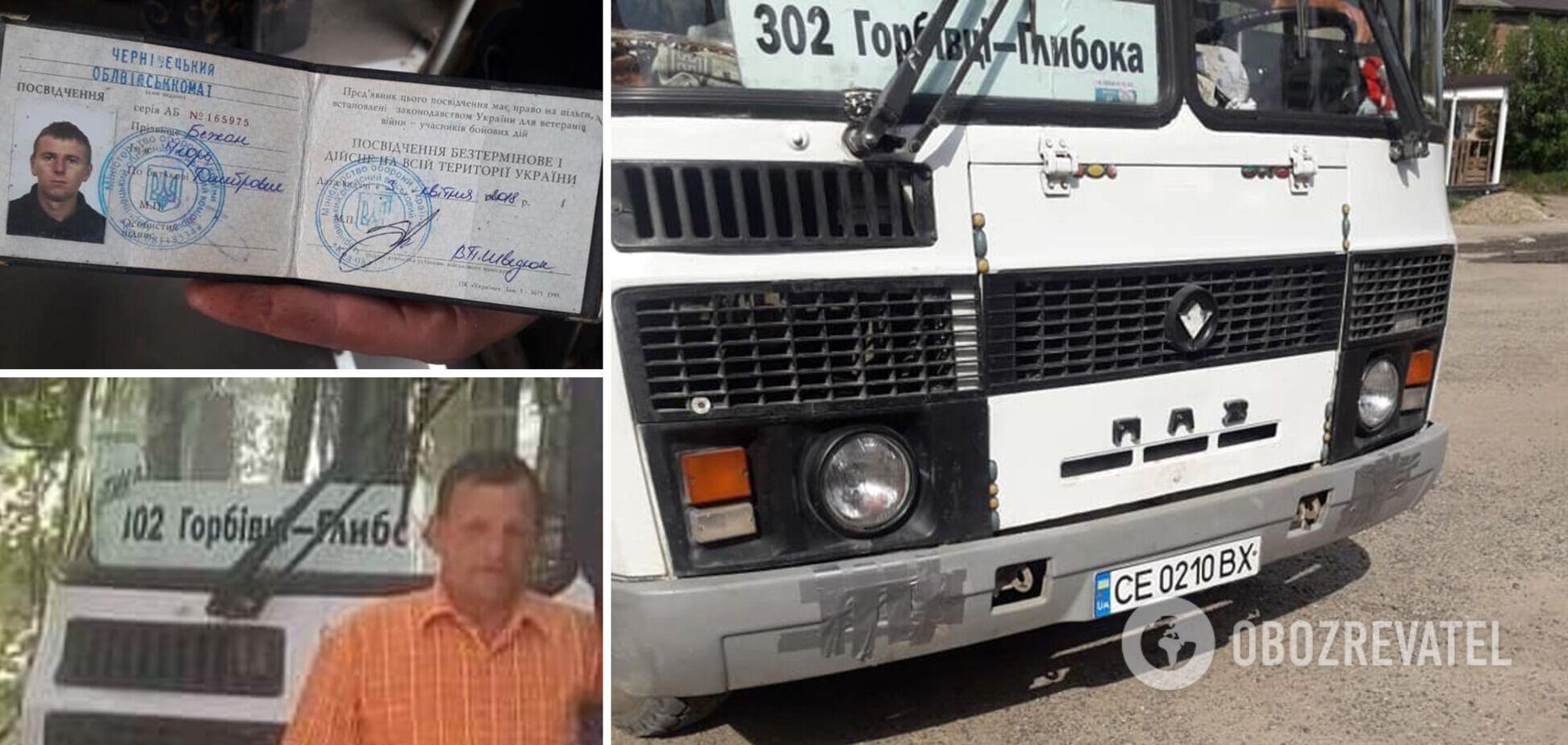 Чоловік відповів, що не посилав хлопця на Донбас