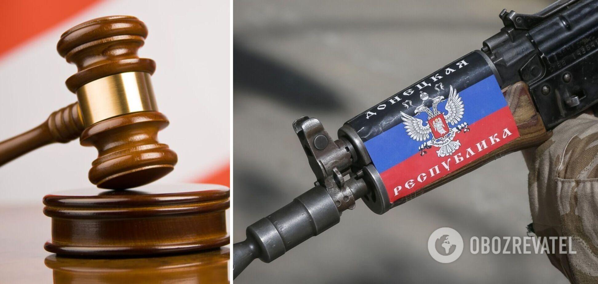Ексвійськового ЗСУ засудили до 6 років за пособництво 'ДНР'