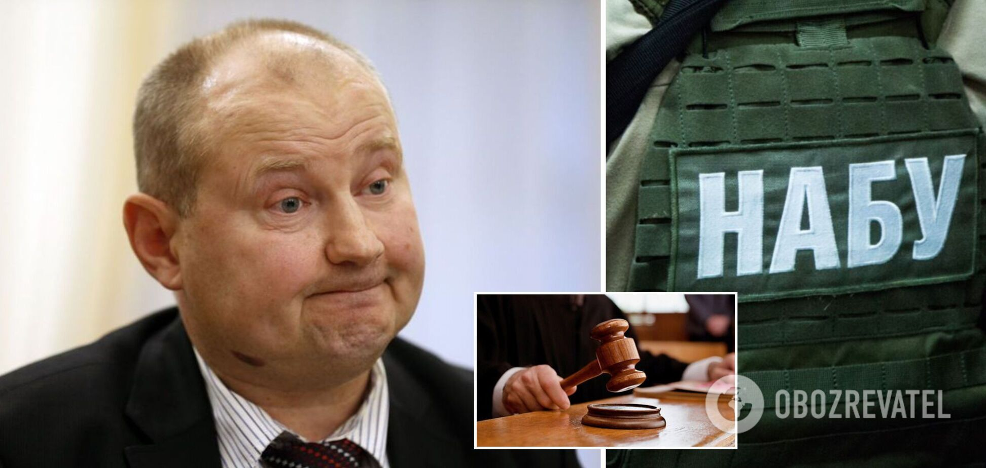 Адвокат предлагает закрыть дело экс-судьи Чауса: в провокации замешаны все спецслужбы. Эксклюзив