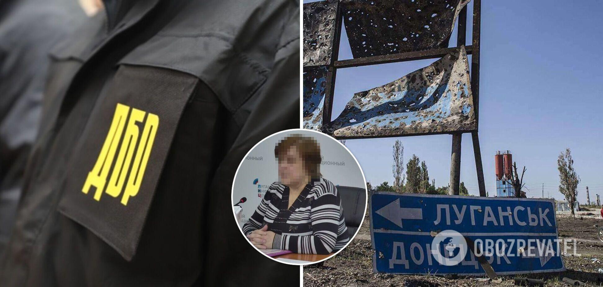 ГБР обвинило в госизмене экс-судью Апелляционного суда Луганской области. Фото