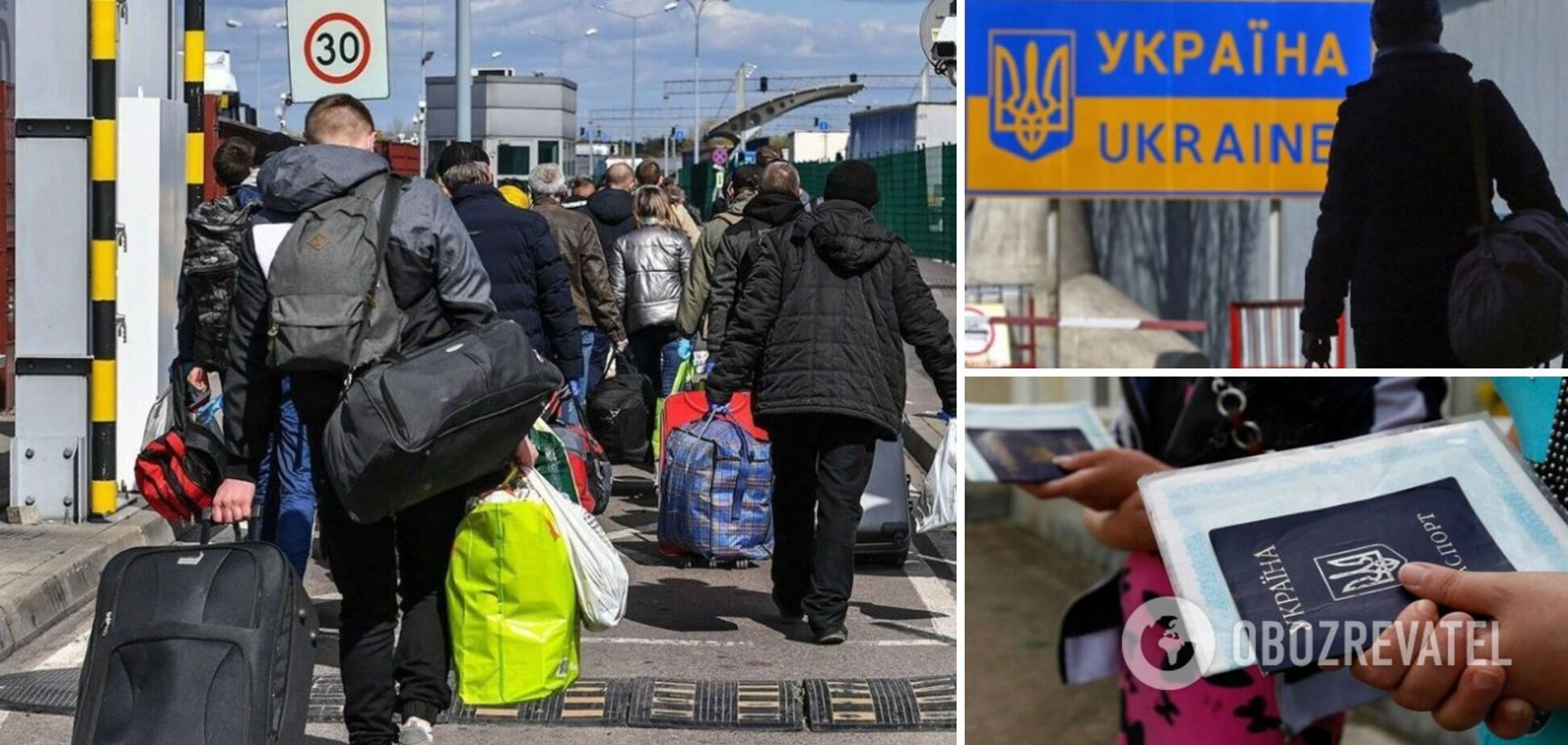 Чемодан, вокзал, Польща або Як влада своїх громадян на багаті країни відправляє