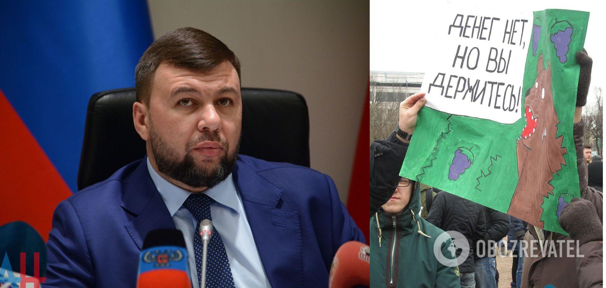 Российские кураторы оставили без денег боевиков 'ДНР'