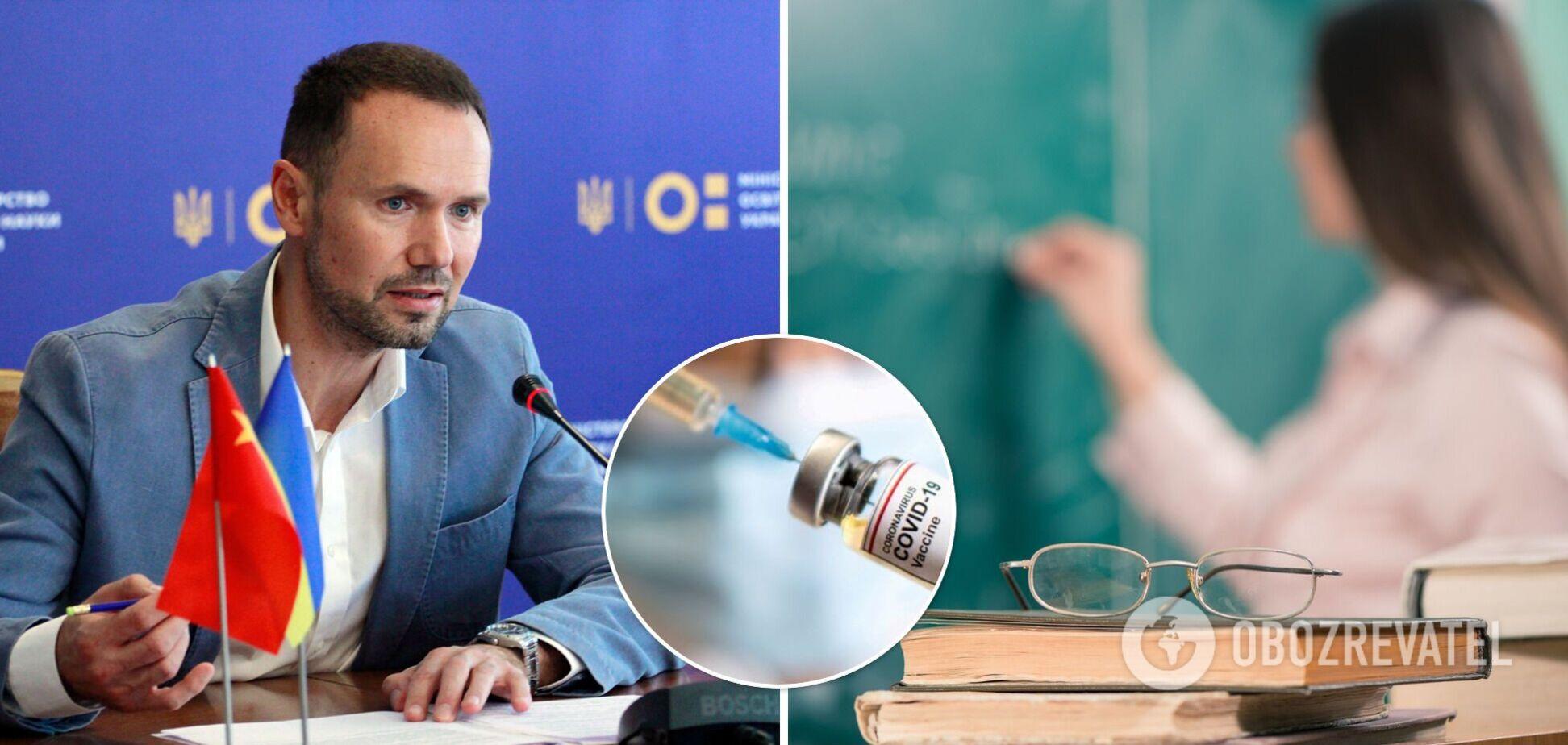 Шкарлет розповів, чи введуть в Україні примусову вакцинацію педагогів від COVID-19