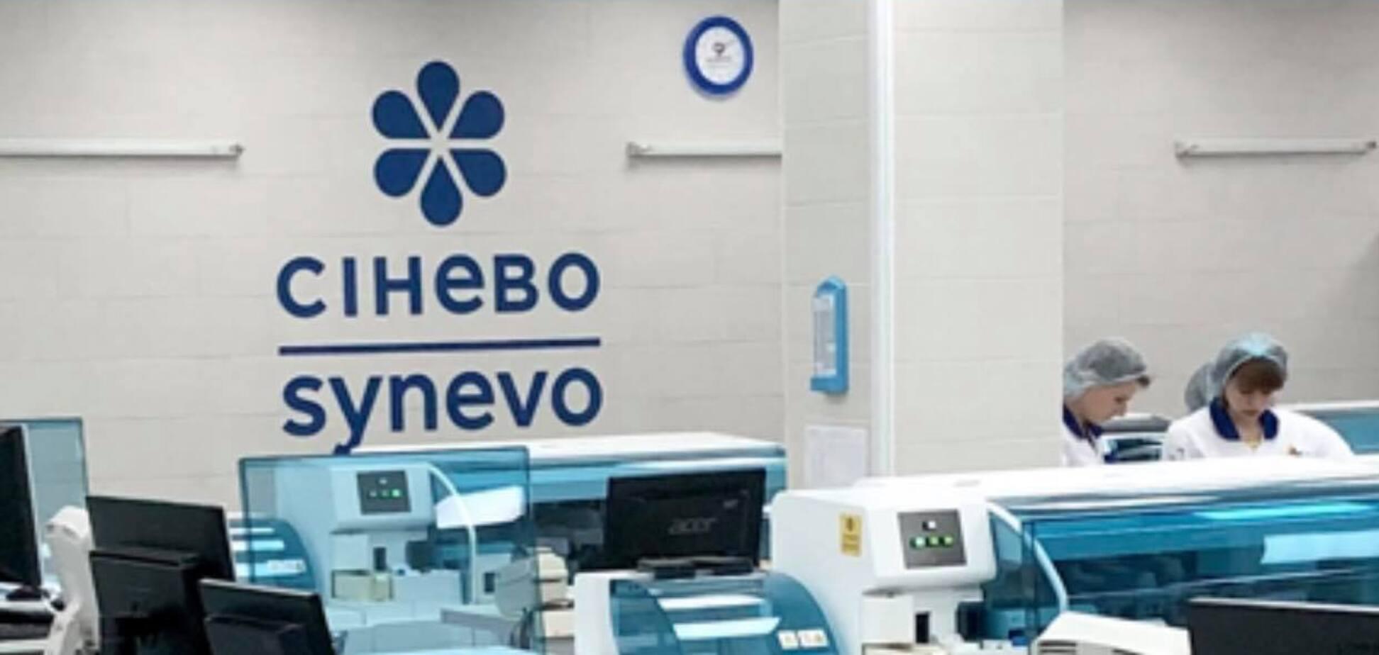 Лабораторія 'Сінево' інвестувала 500 тис. євро у запуск нової лабораторії в Херсоні