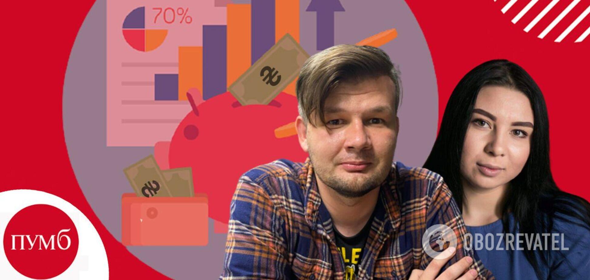 Як купувати більше й витрачати менше: експеримент OBOZREVATEL
