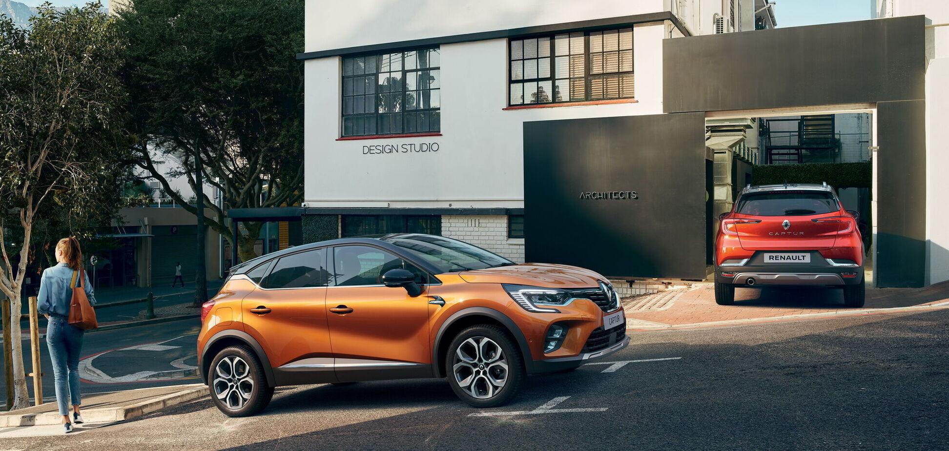 Як стати власником нового Renault Captur з вигодою