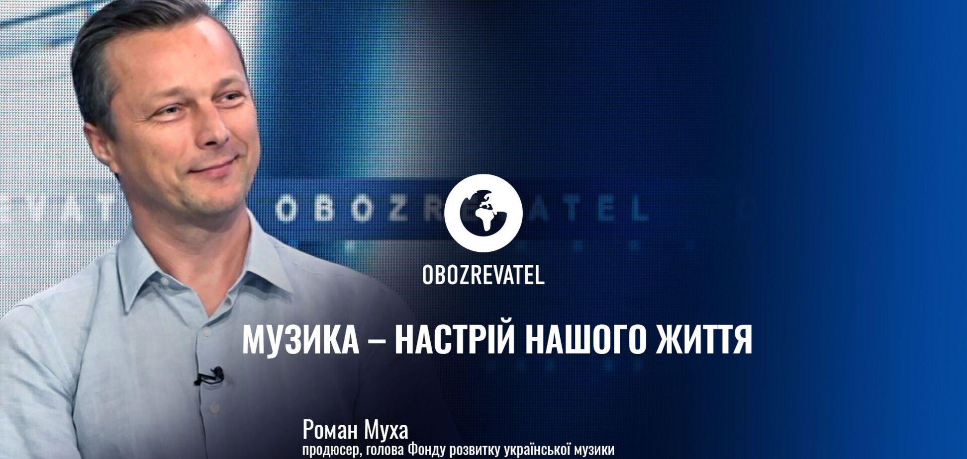 Роман Муха Телевизионные талант-шоу – это о рейтингах канала для рекламодателей, а не о будущем одаренных украинцев