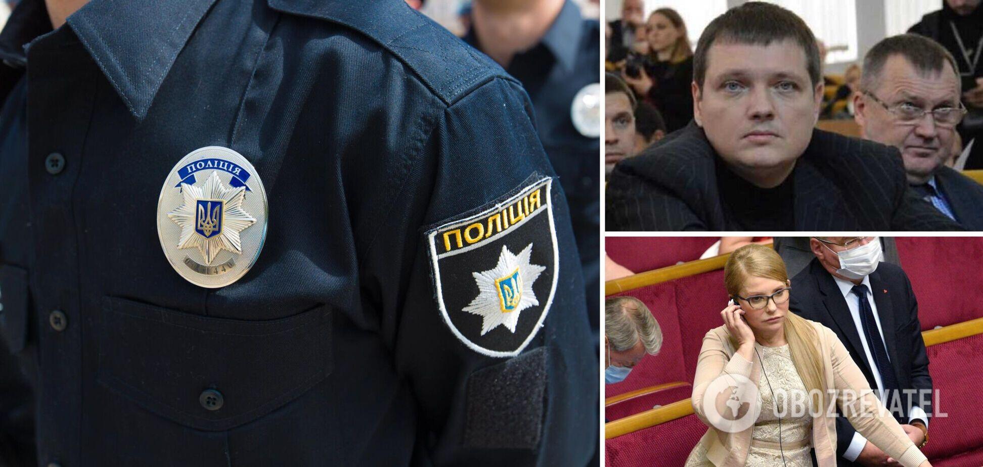 Против руководства ГПЗКУ, которой управляет соратник Тимошенко, санкционировали подозрение