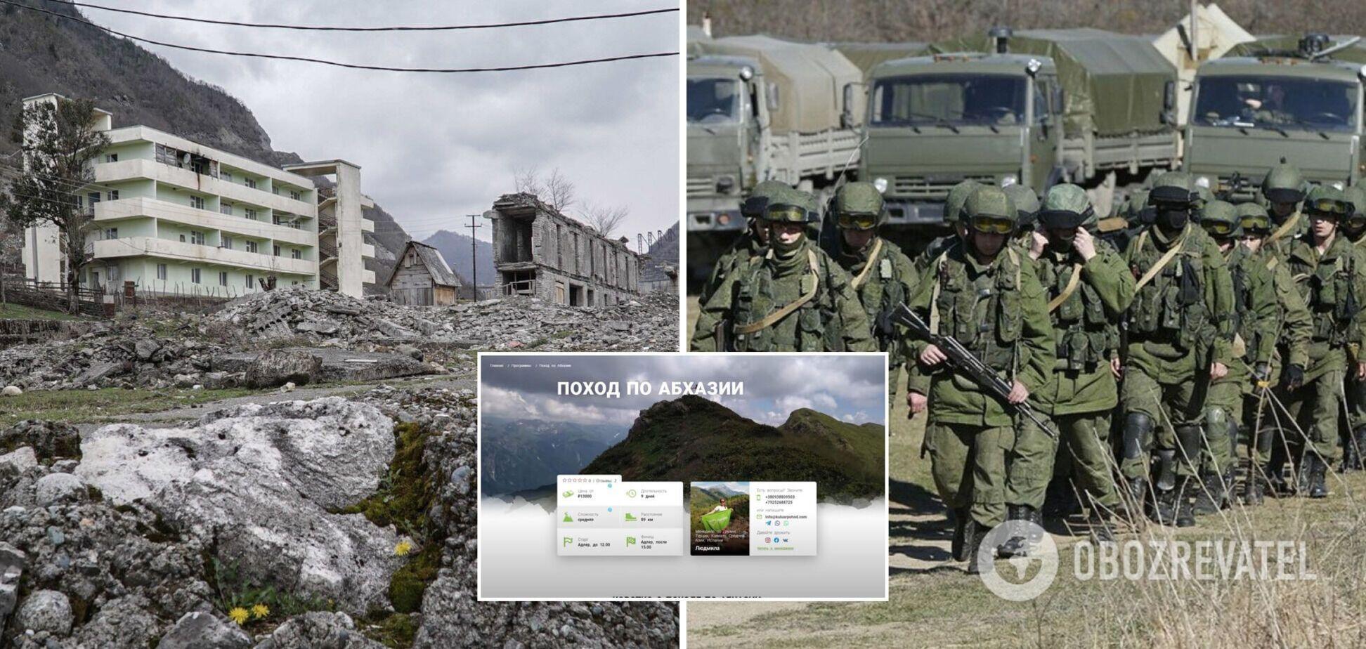 Українська компанія возить тури на окуповані території і погодилася працювати з військовими РФ. Фото та відео