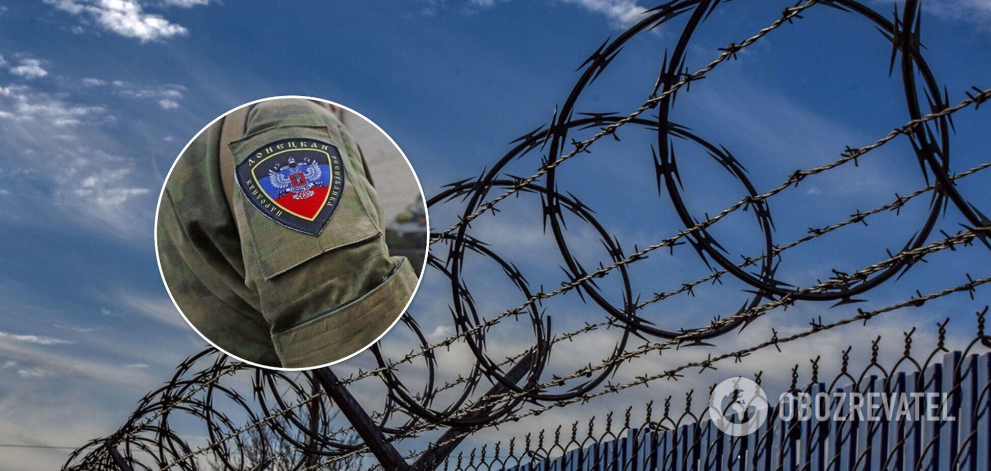 Слезы радости за 'народ Донбасса': вот вам, бесплатный валежник