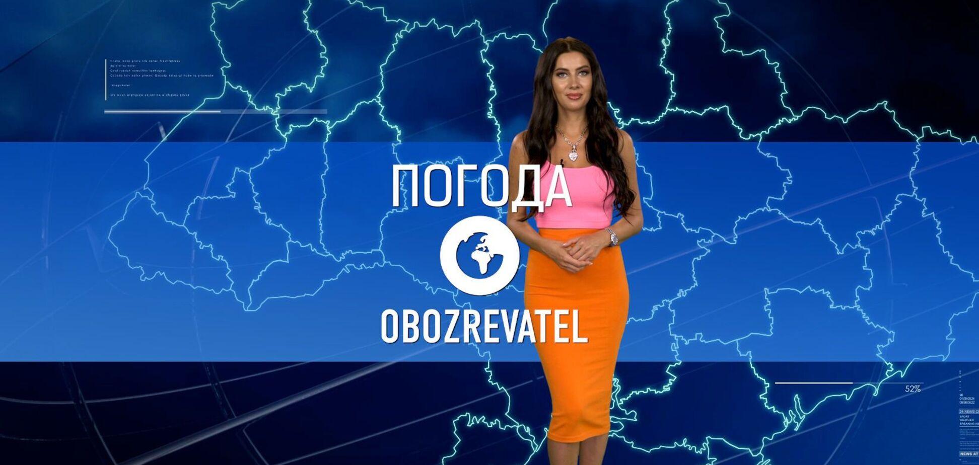 Прогноз погоди в Україні на четвер, 12 серпня, з Алісою Мярковською