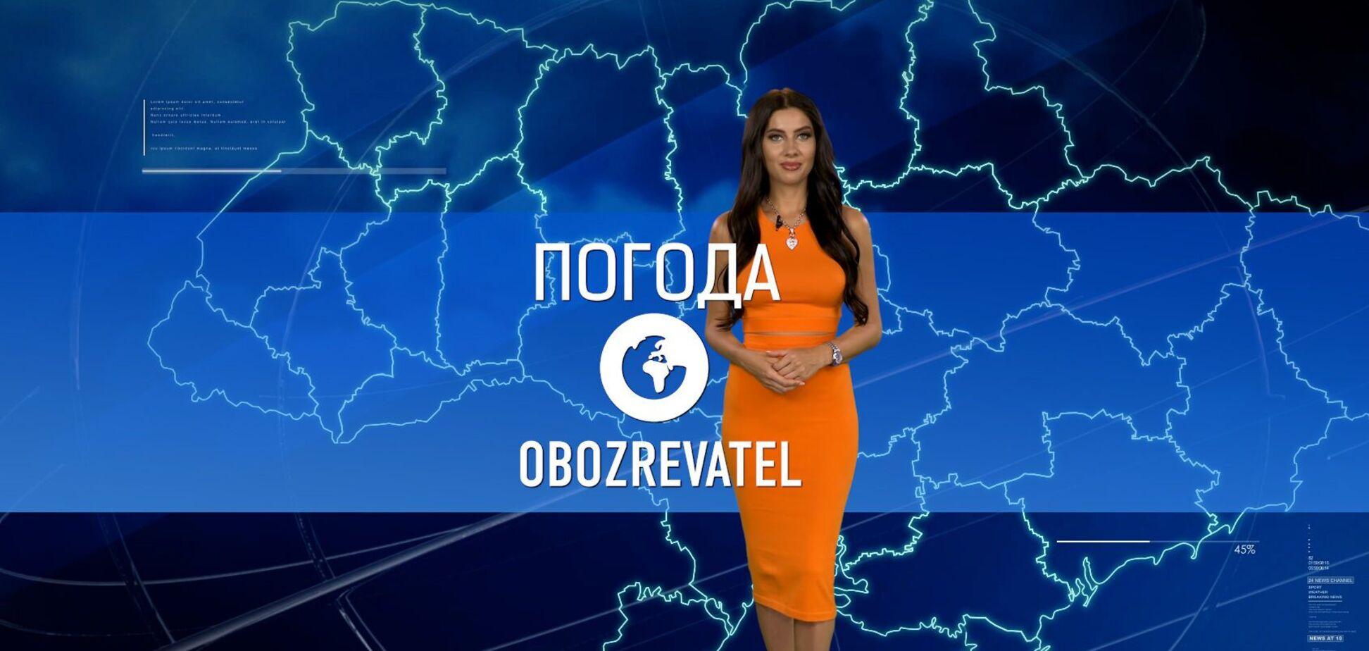 Прогноз погоди в Україні на п'ятницю, 13 серпня, з Алісою Мярковською