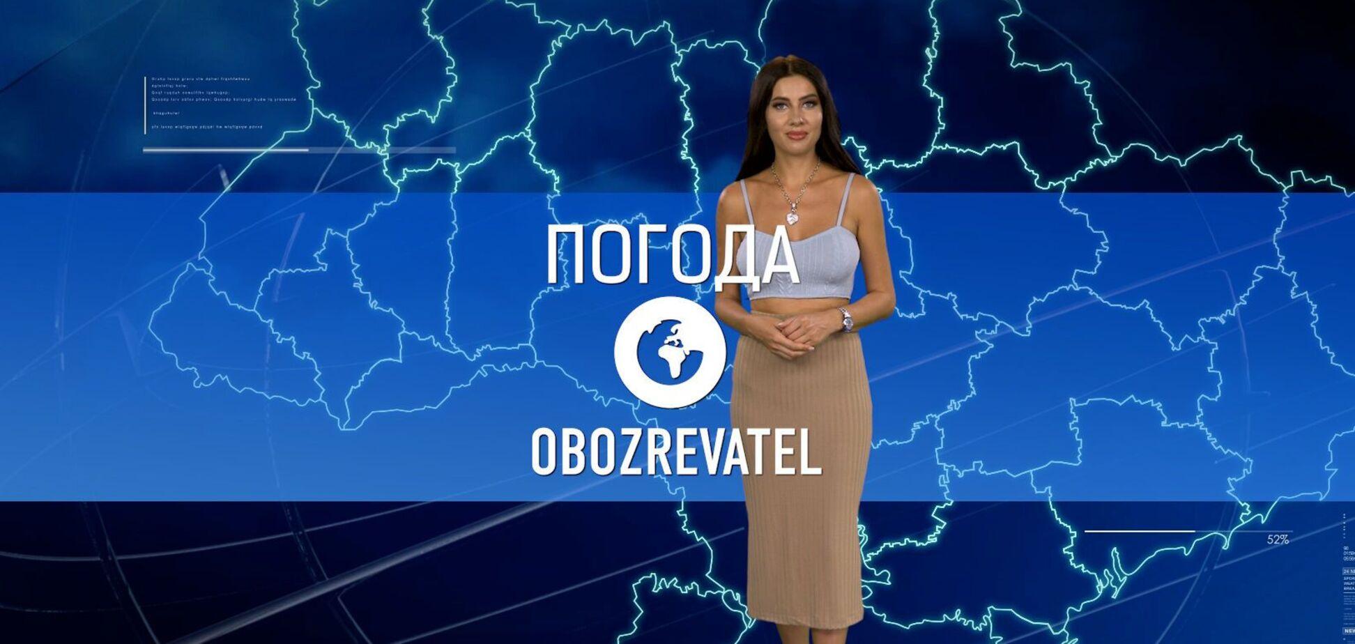 Прогноз погоди в Україні на субботу, 14 серпня, з Алісою Мярковською
