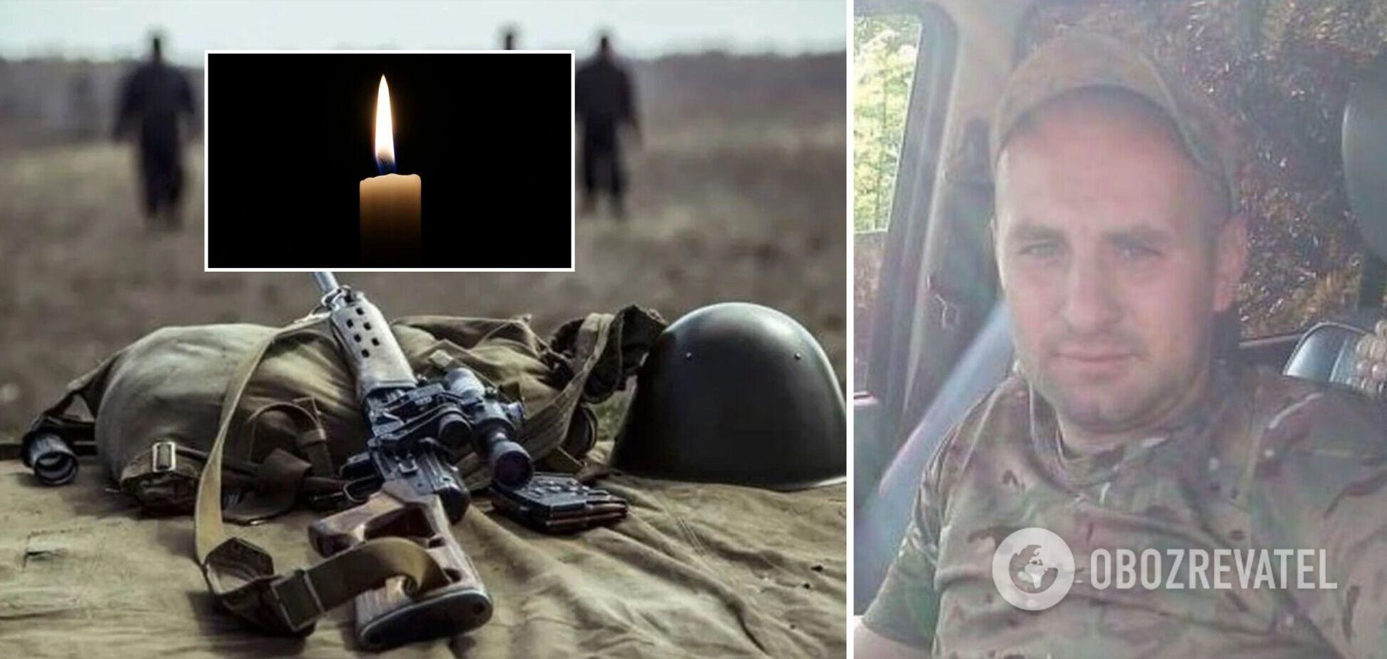 Названо ім'я бійця ЗСУ, який помер у госпіталі від отриманого на Донбасі поранення