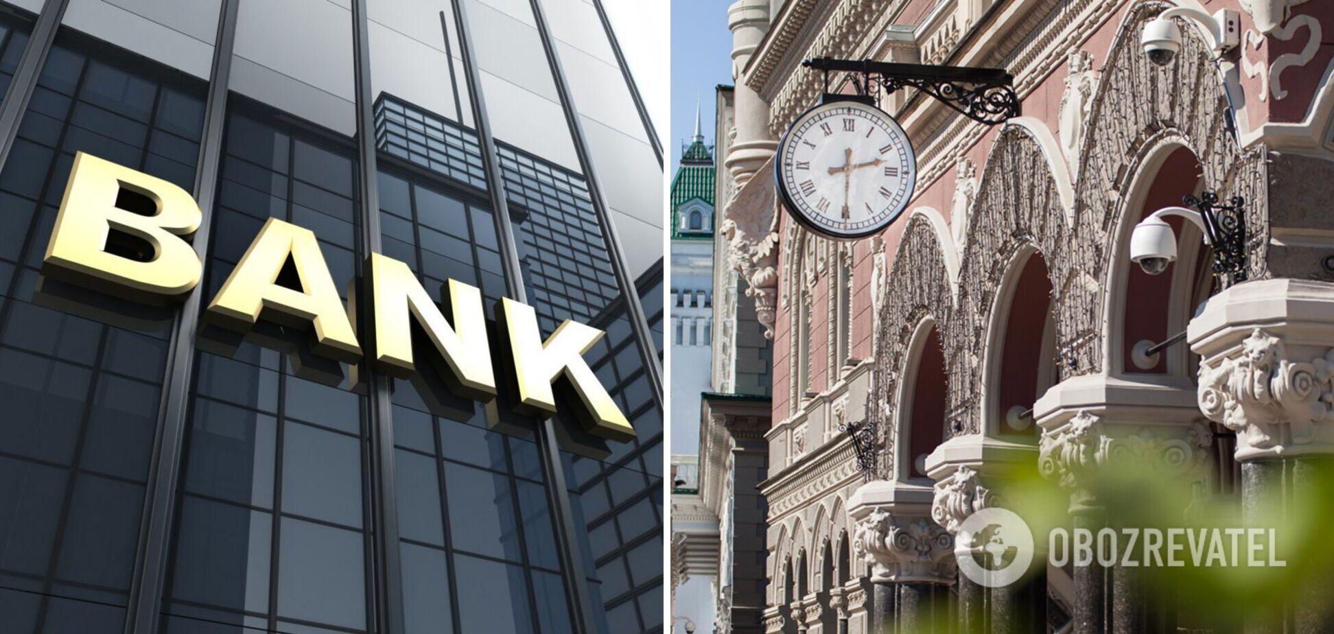 НБУ признал банк банкротом