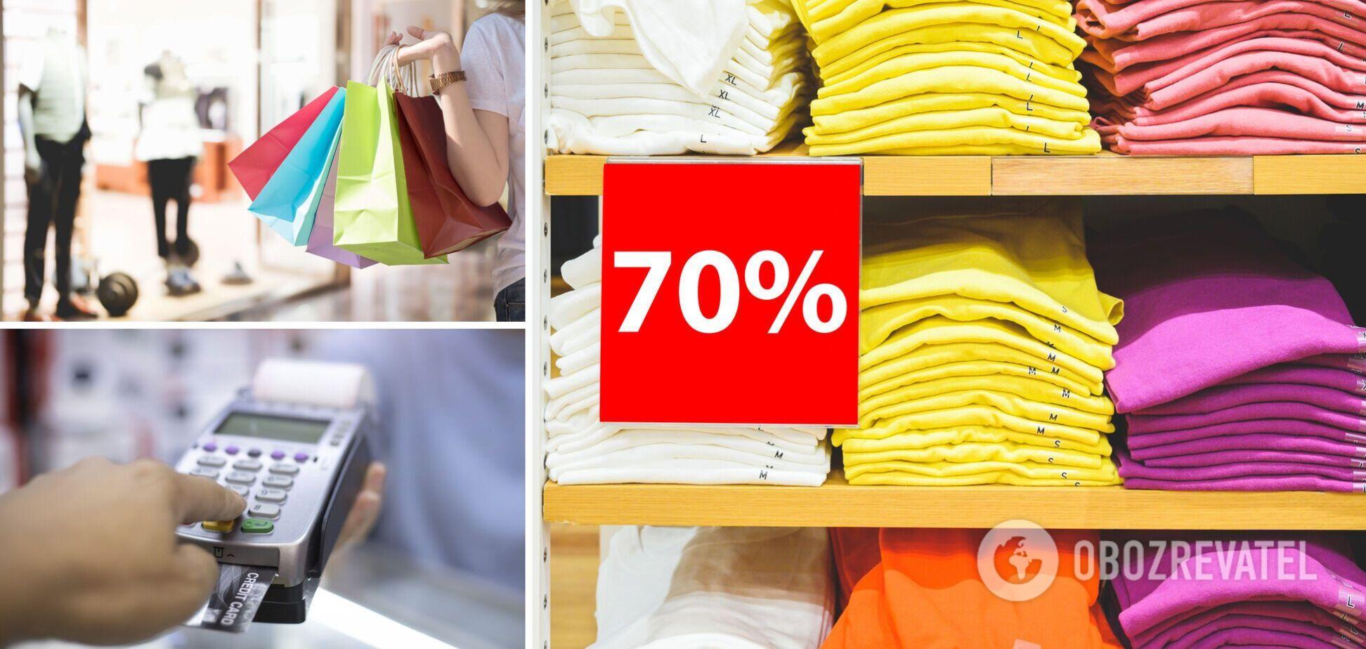 Украинцев часто обманывают, когда предлагают покупать вещи с большими скидками
