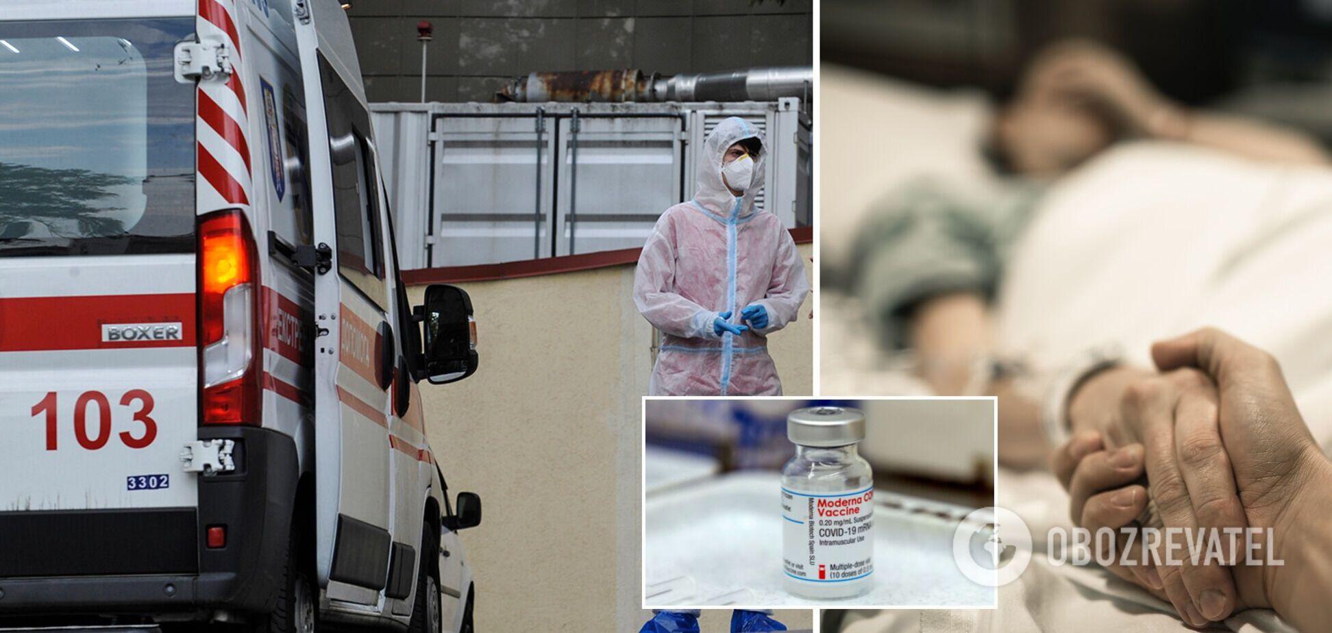 Смерть женщины от COVID-19 после прививки в Киеве
