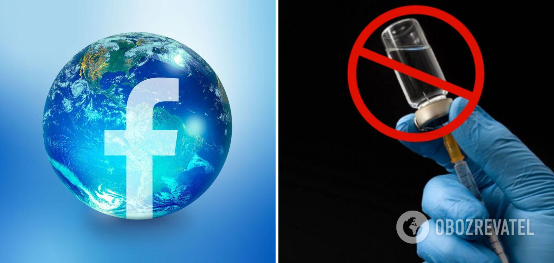 Всього було видалено 65 акаунтів у Facebook і 243 акаунти в Instagram