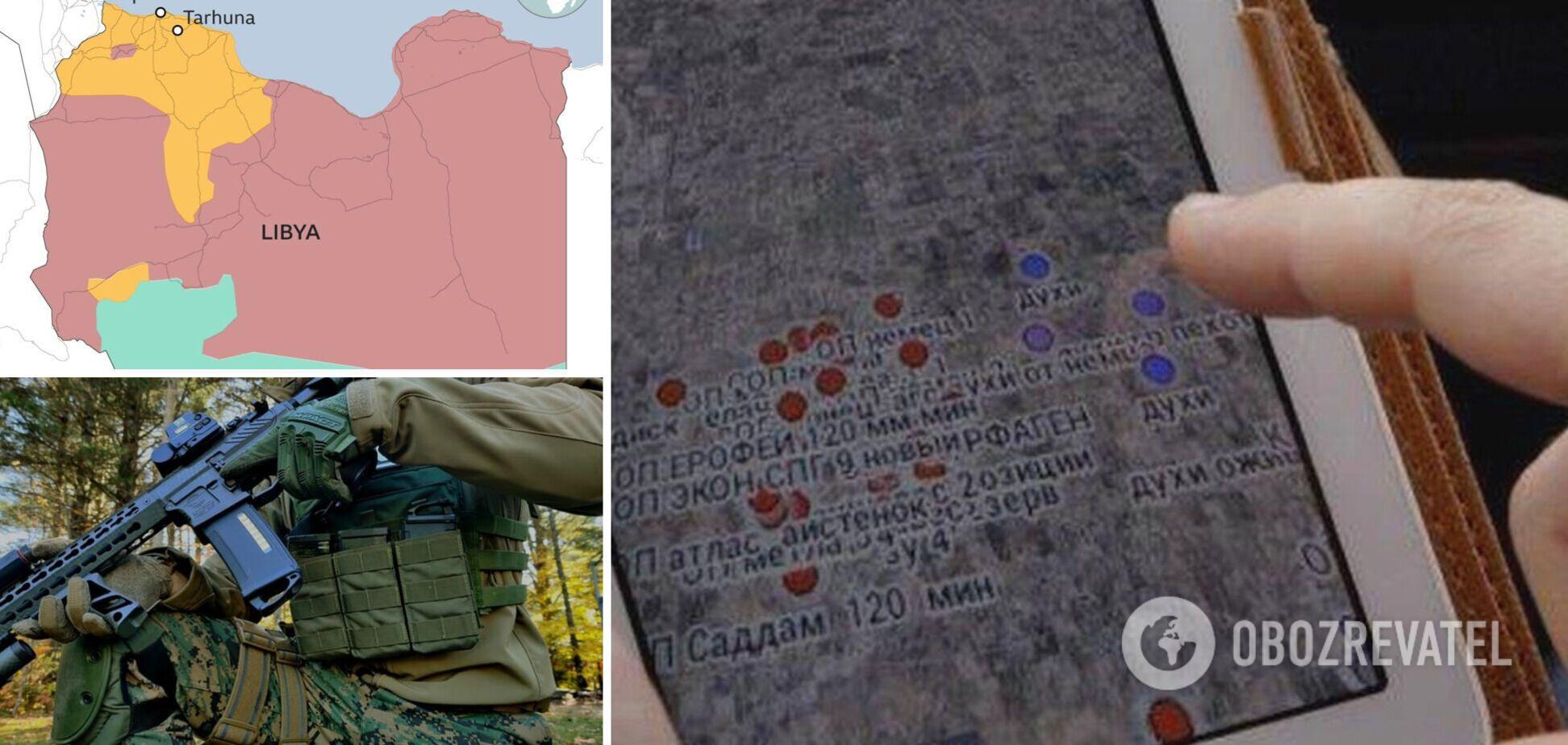 В Ливии нашли планшет наемника ЧВК 'Вагнера' с десятками 'секретных' файлов. Фото