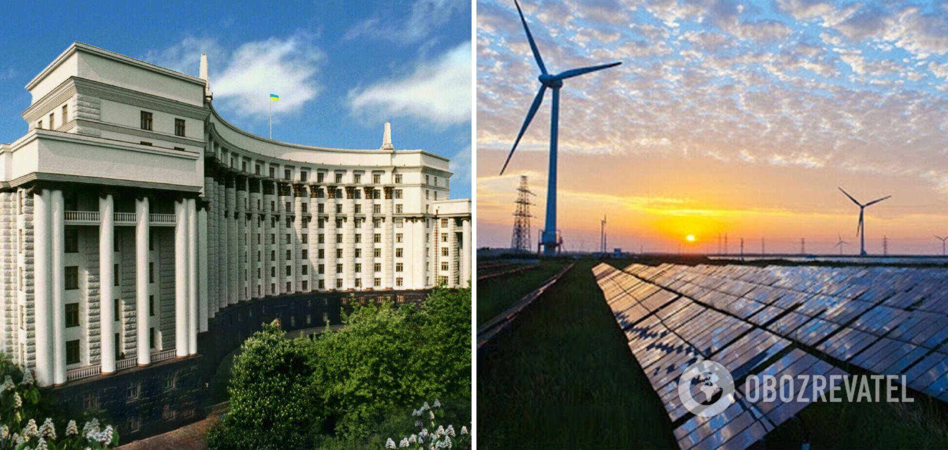 Через акциз на електроенергію з відновлюваних джерел інвестори можуть відмовитися від України
