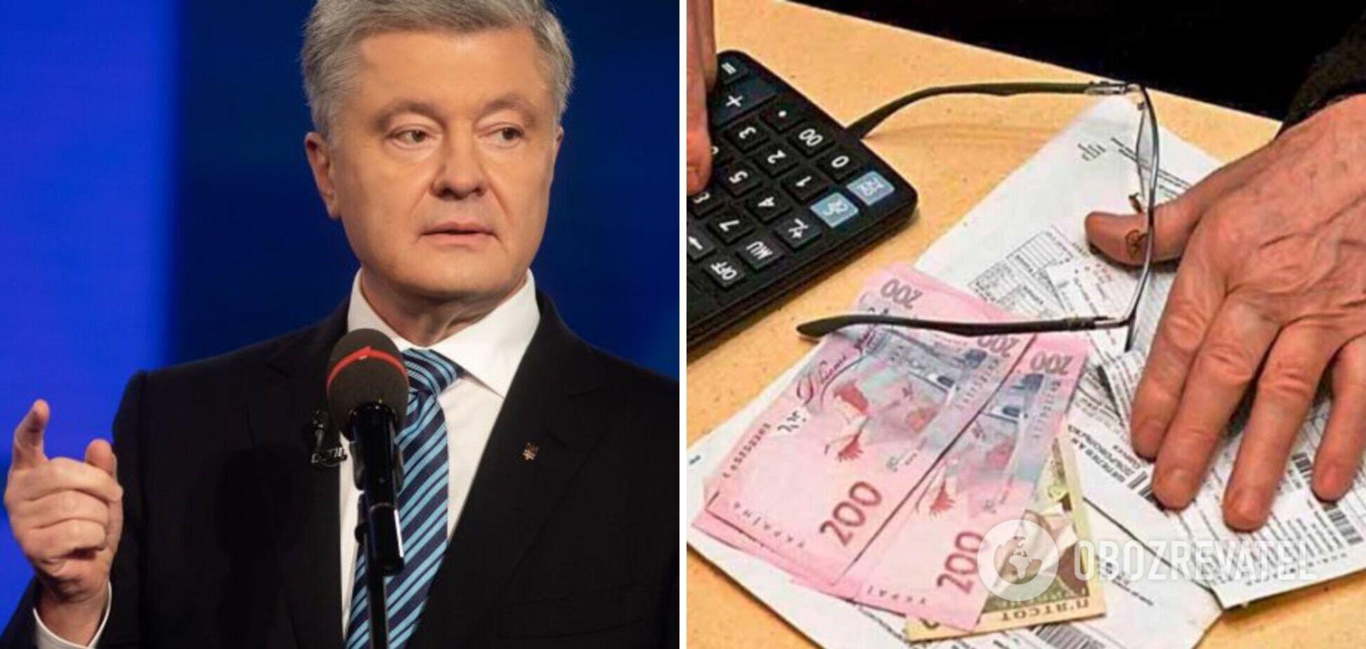 Порошенко призвал вернуть субсидии украинским семьям