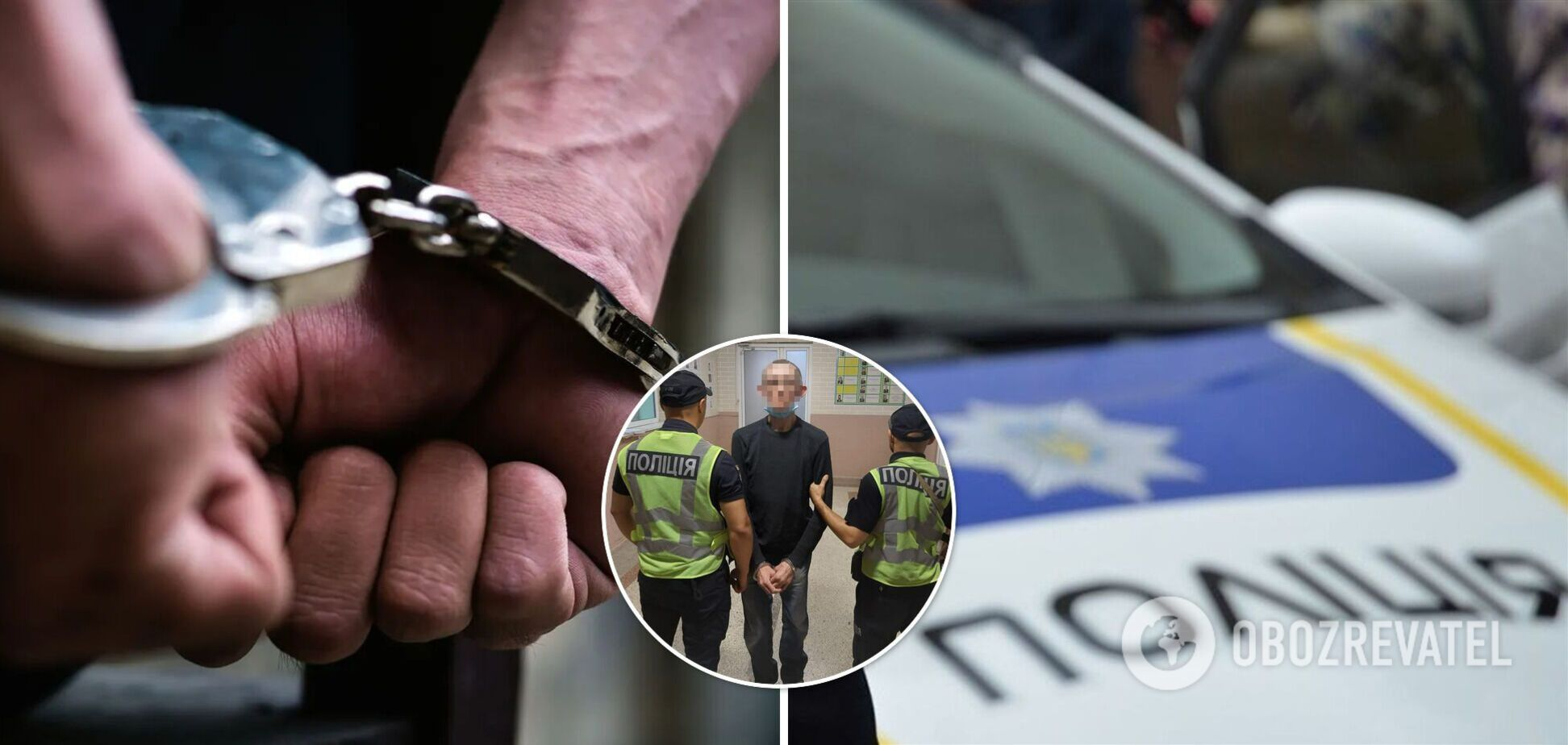 На Львовщине мужчина убил брата и сам вызвал полицию. Фото